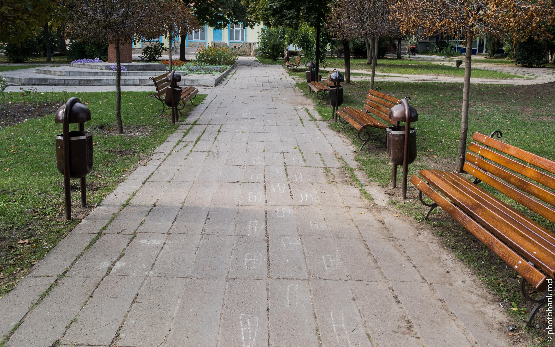 Бельцы, сквер Т.Г.Шевченко / scuarul lui taras sevcenco, balti / taras shevchenko square, balti photo
