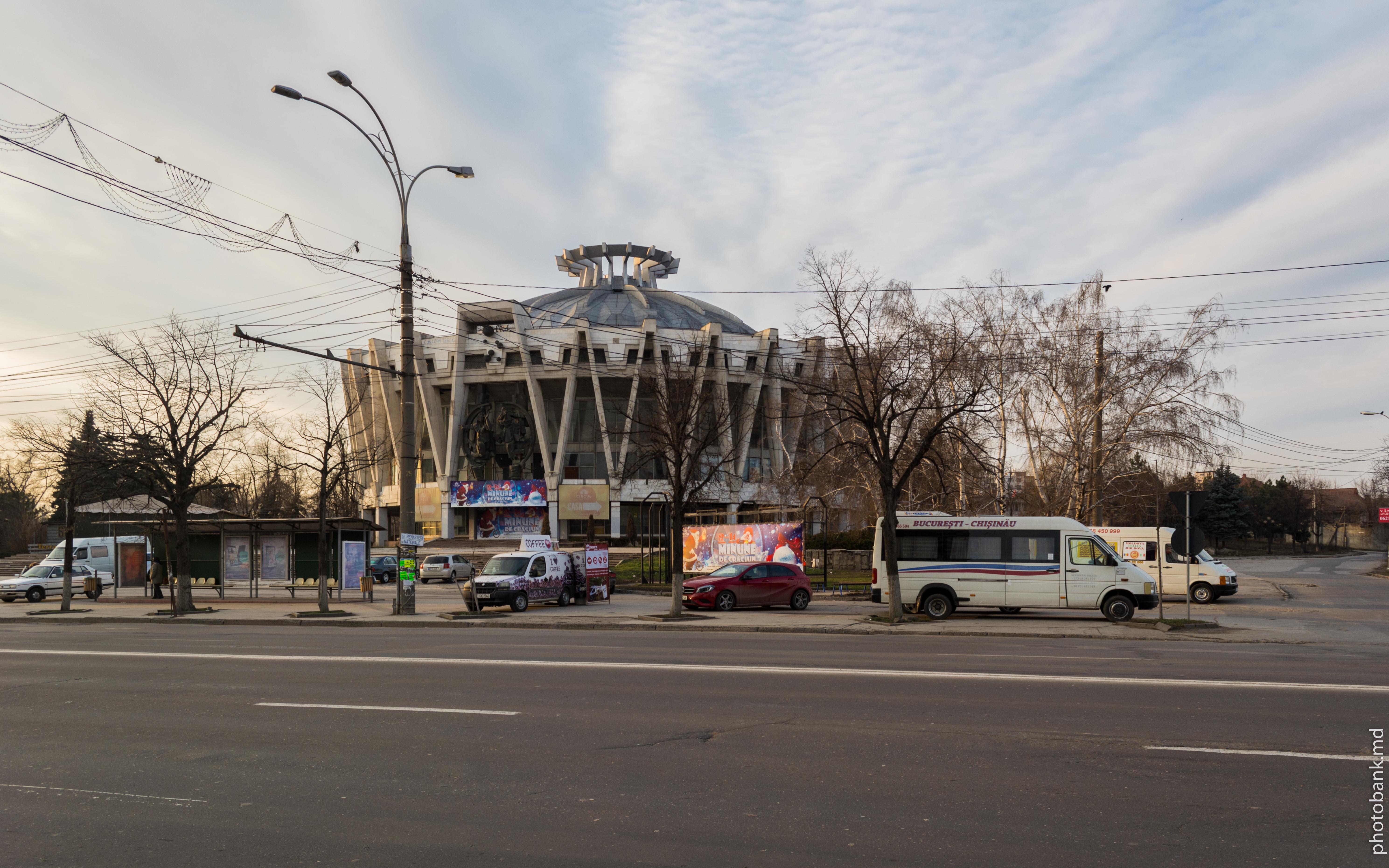Кишиневский цирк / circul din chisinau / chisinau circus photo