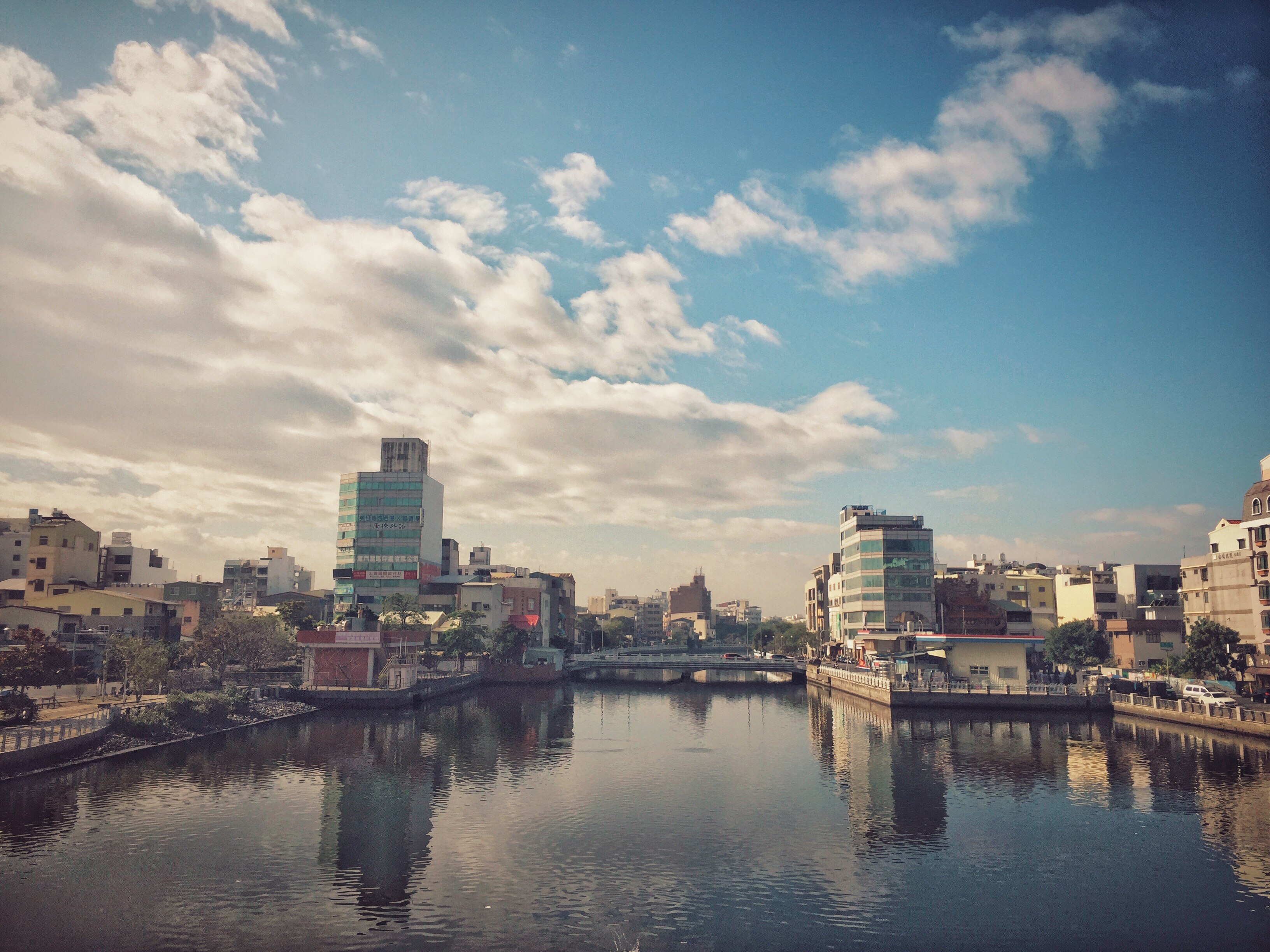 45/365 Hello! Tainan, Rural, Sky, Sunset, River, HQ Photo