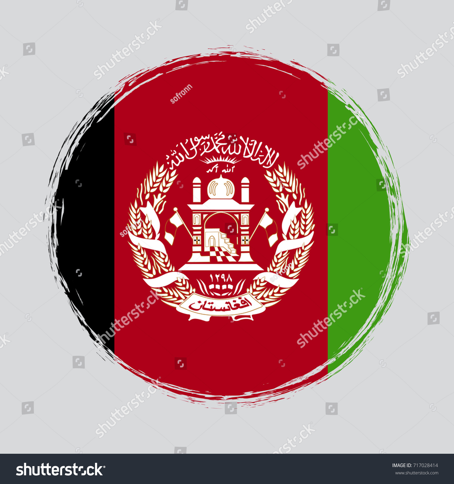 Afghanistan Circle Grunge Flag On Button Stock Vector 717028414 ...