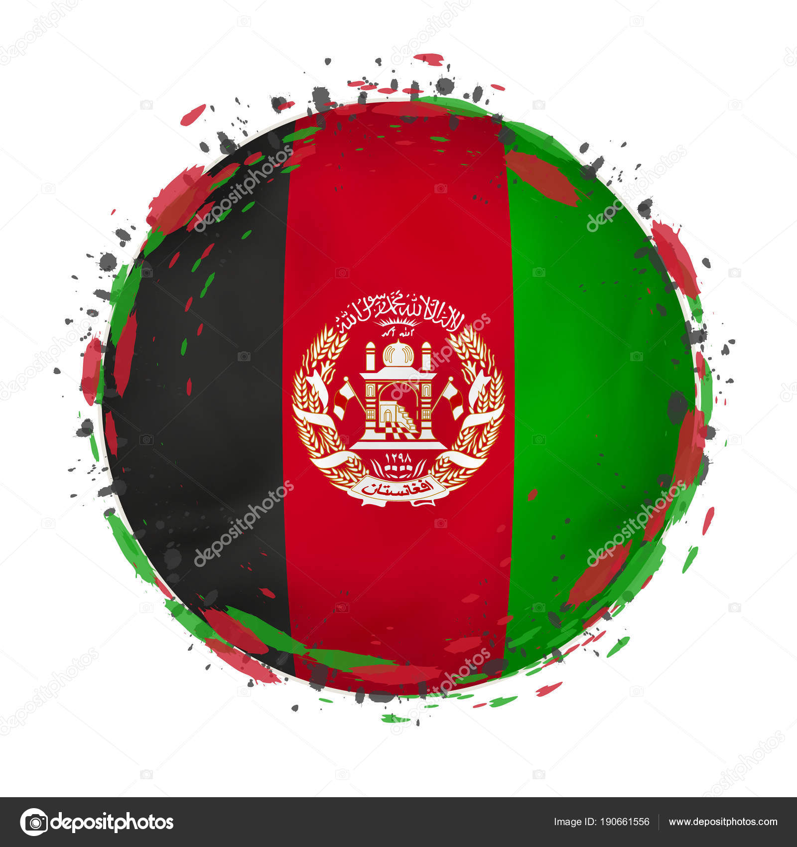 Round grunge flag of Afghanistan with splashes in flag color ...
