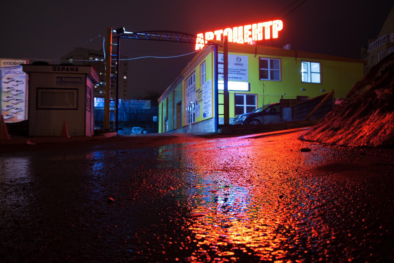 Autocentrum, ufa, wet, road, night, HQ Photo