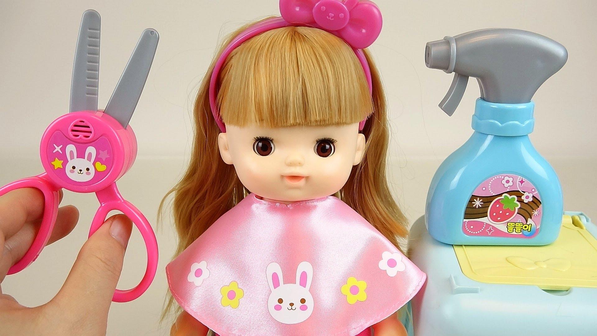 Baby doll photo