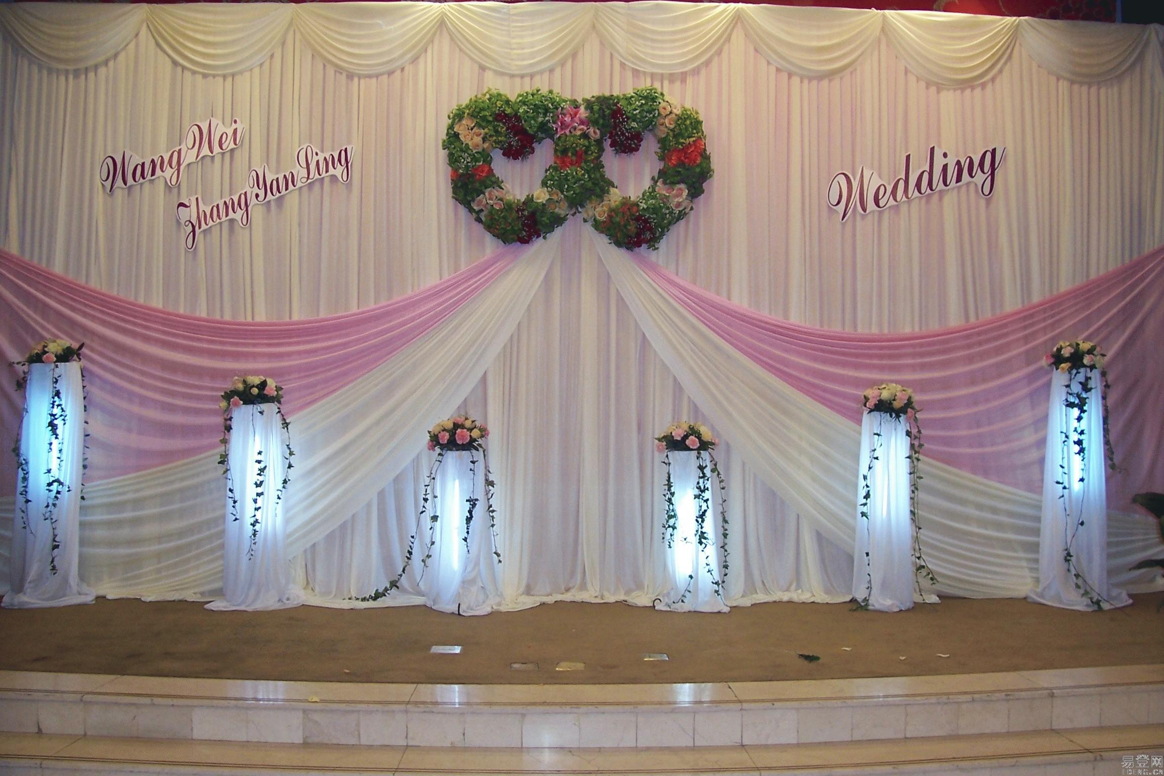 New Arrival 3m High X6m Width Wedding Backdrop Swag Curtain ...