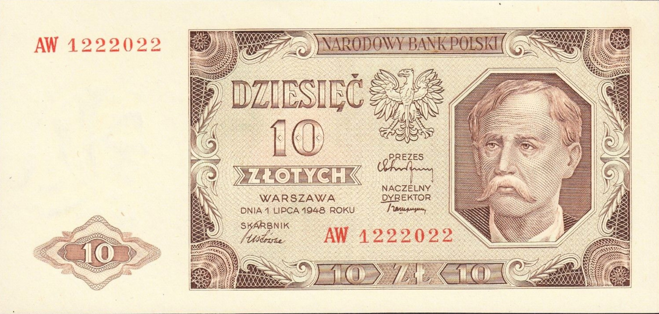 Old banknotes photo