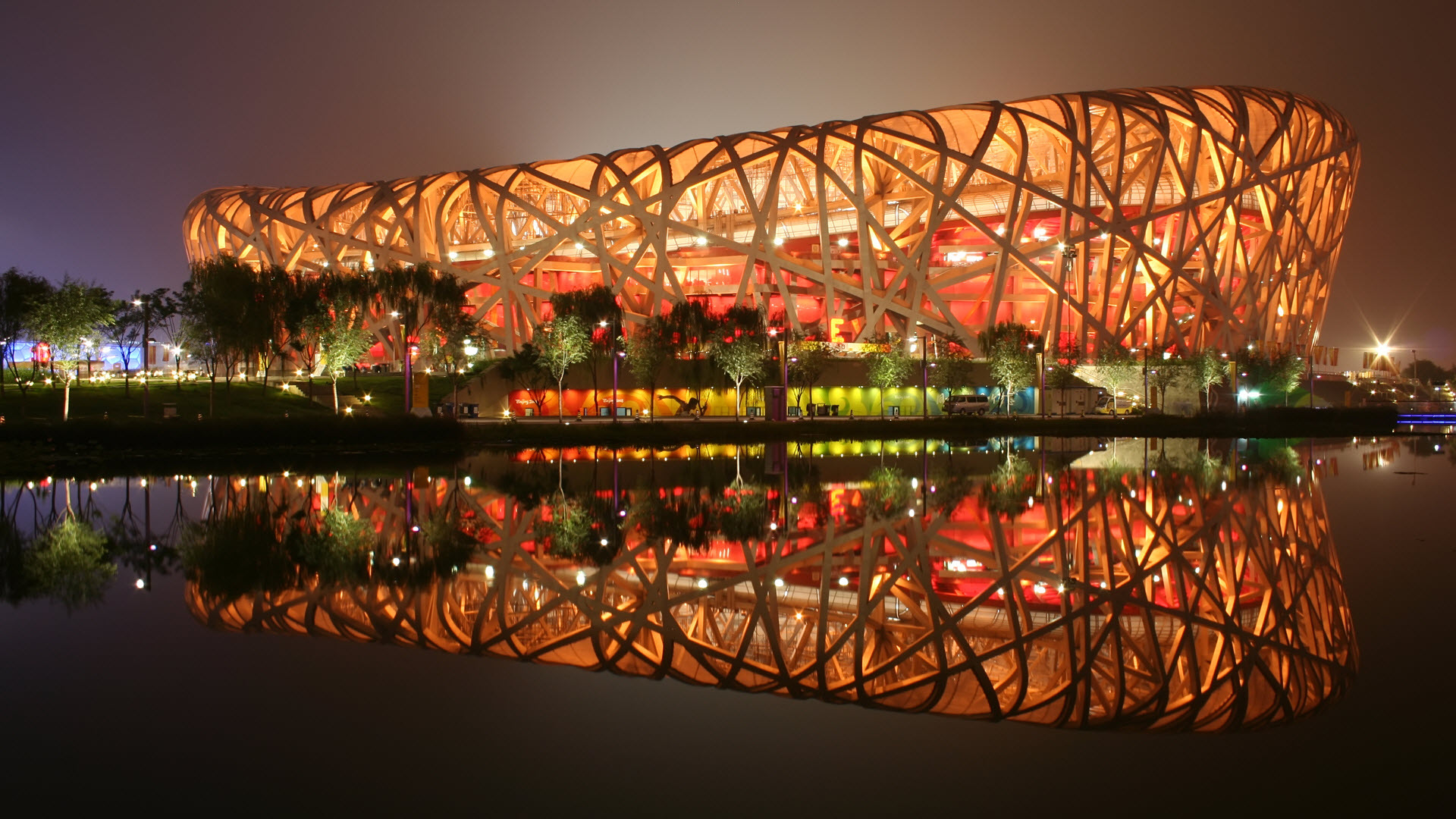 Beijing bird's nest photo