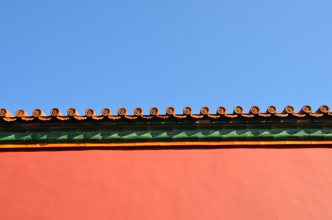 Beijing forbidden city roof photo