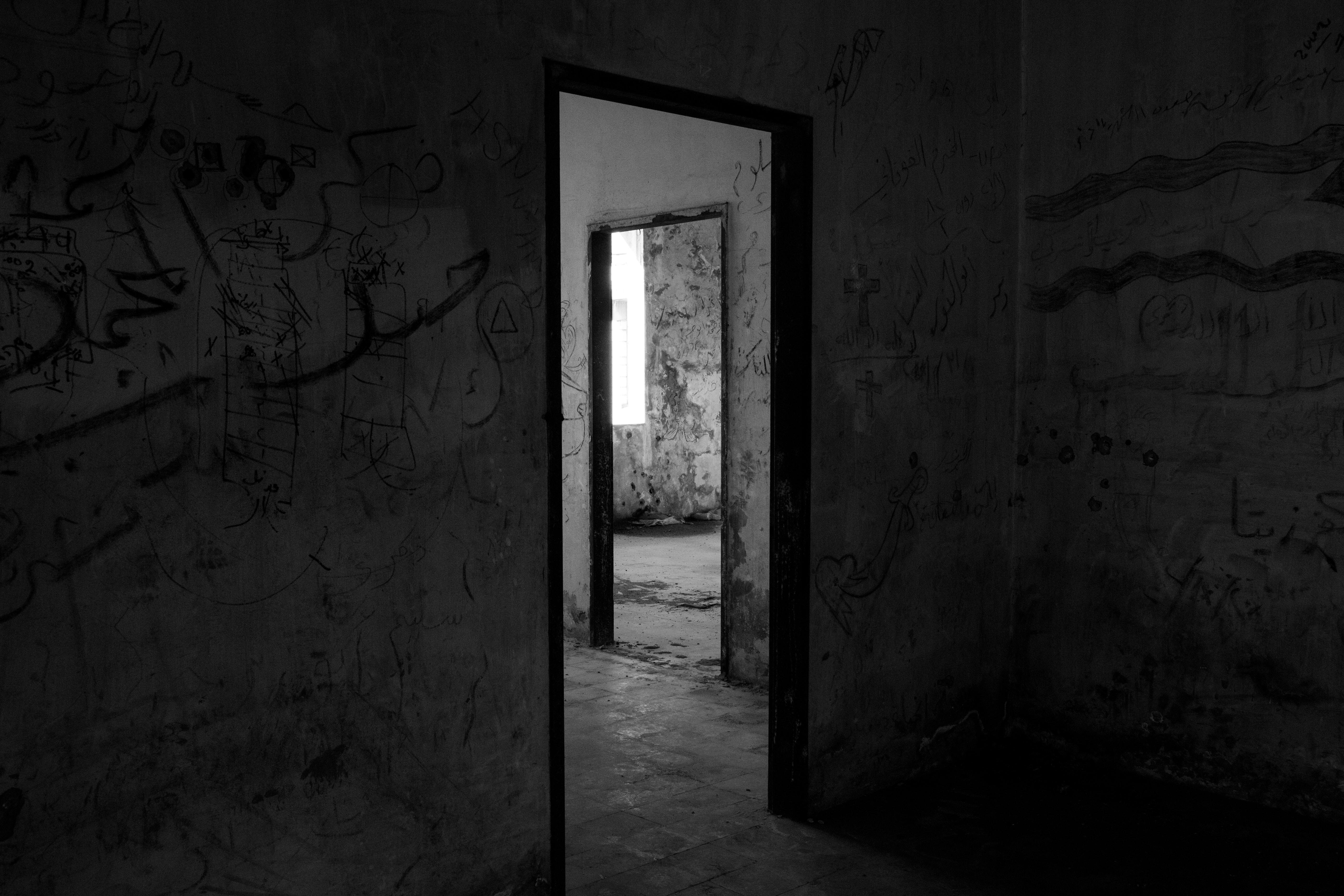 Black wooden door frame photo
