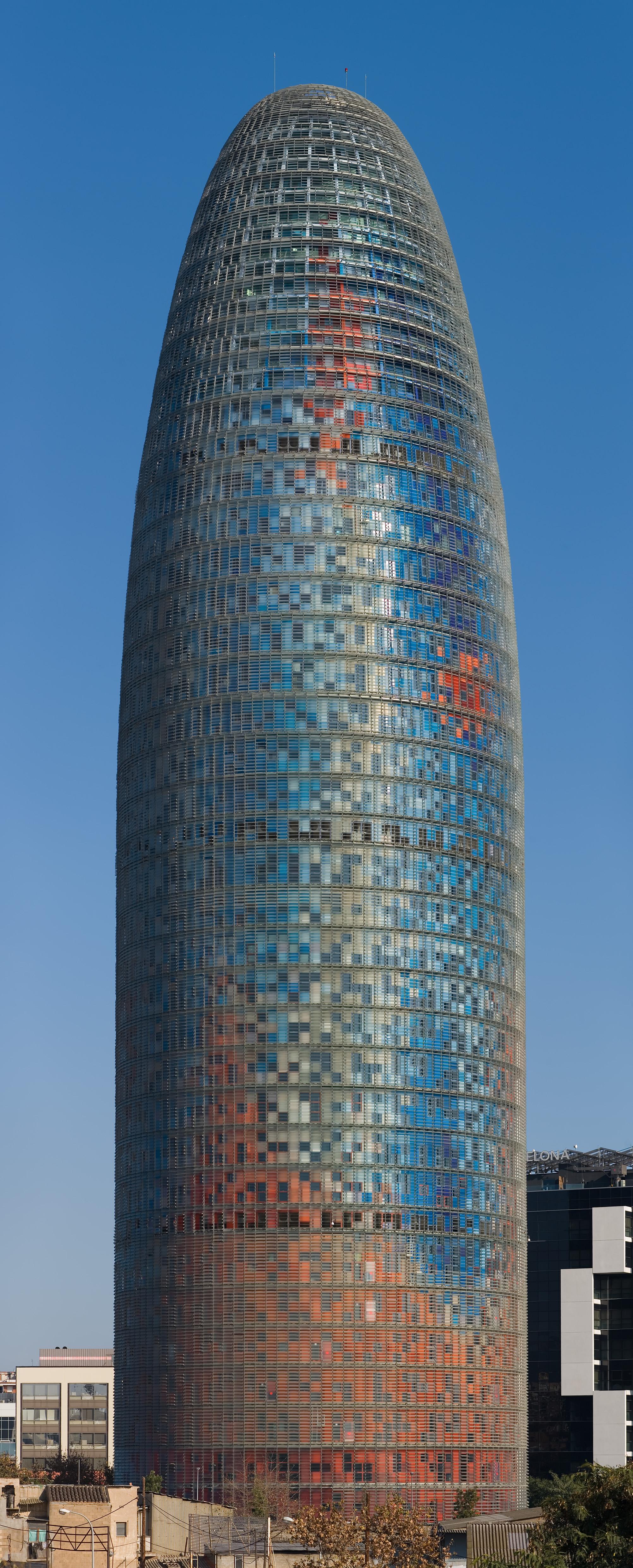Giant building photo