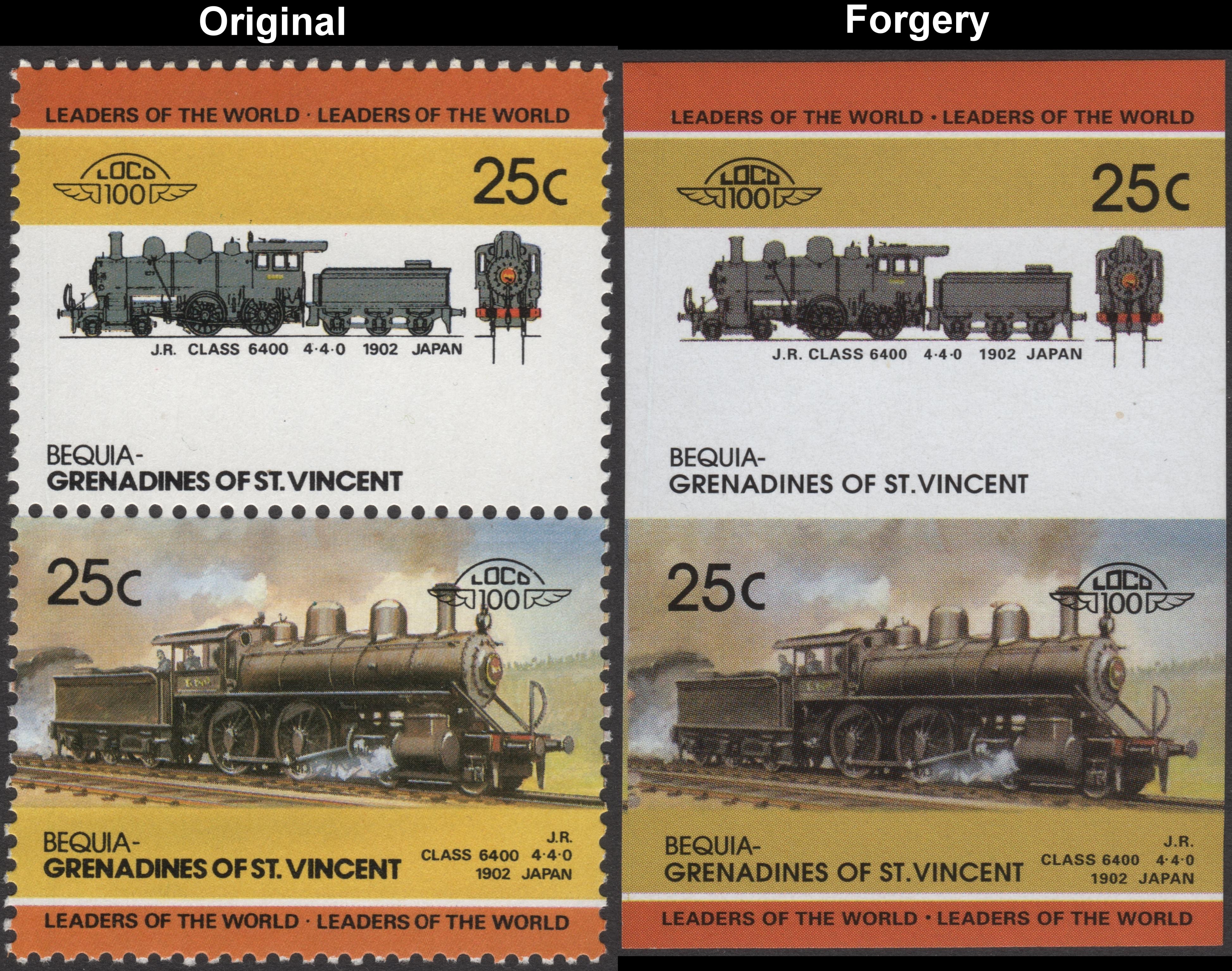 Saint Vincent Bequia 1985 Locomotives 4th Series Stamp Forgeries