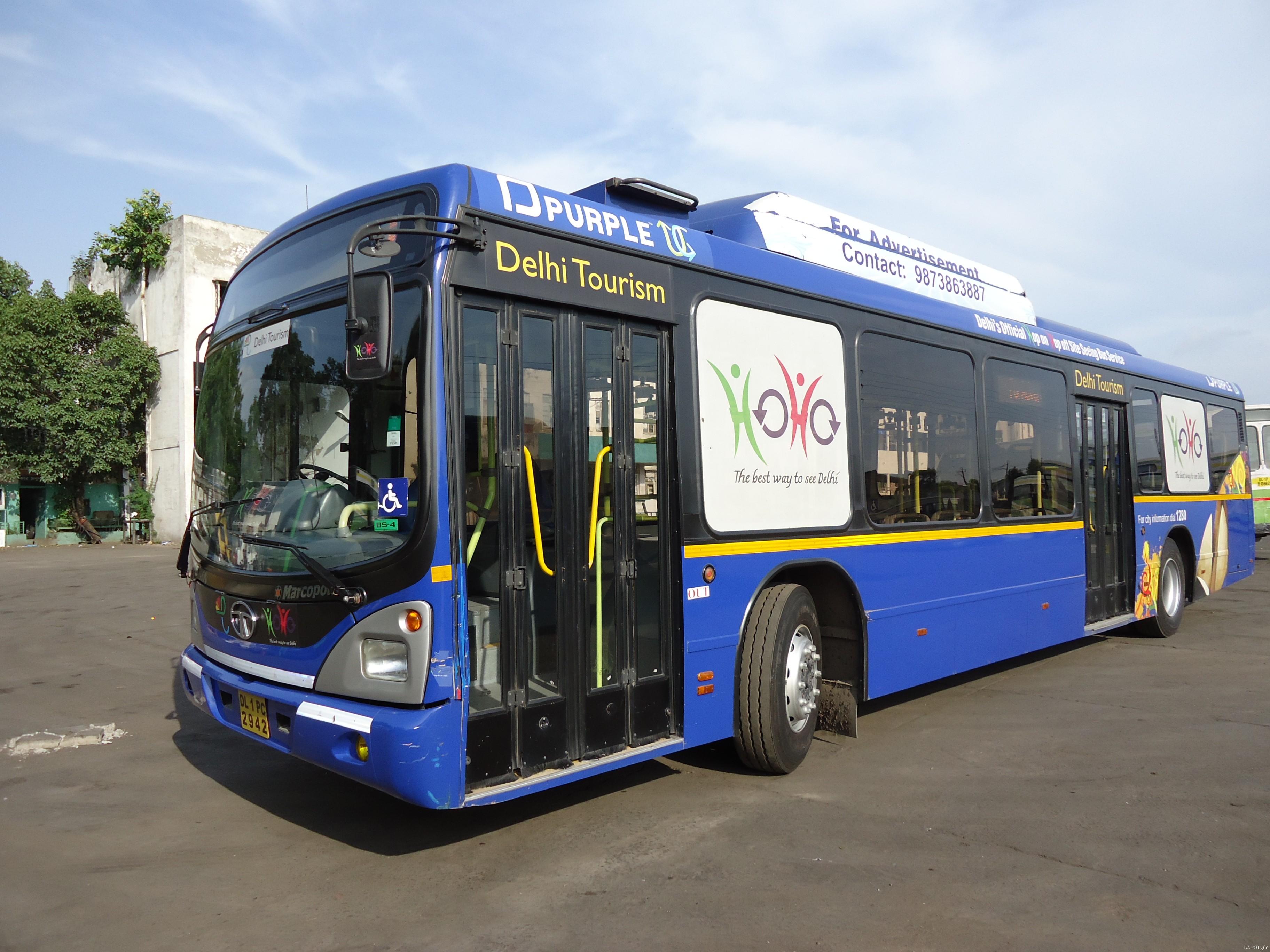 Blue touristic bus photo