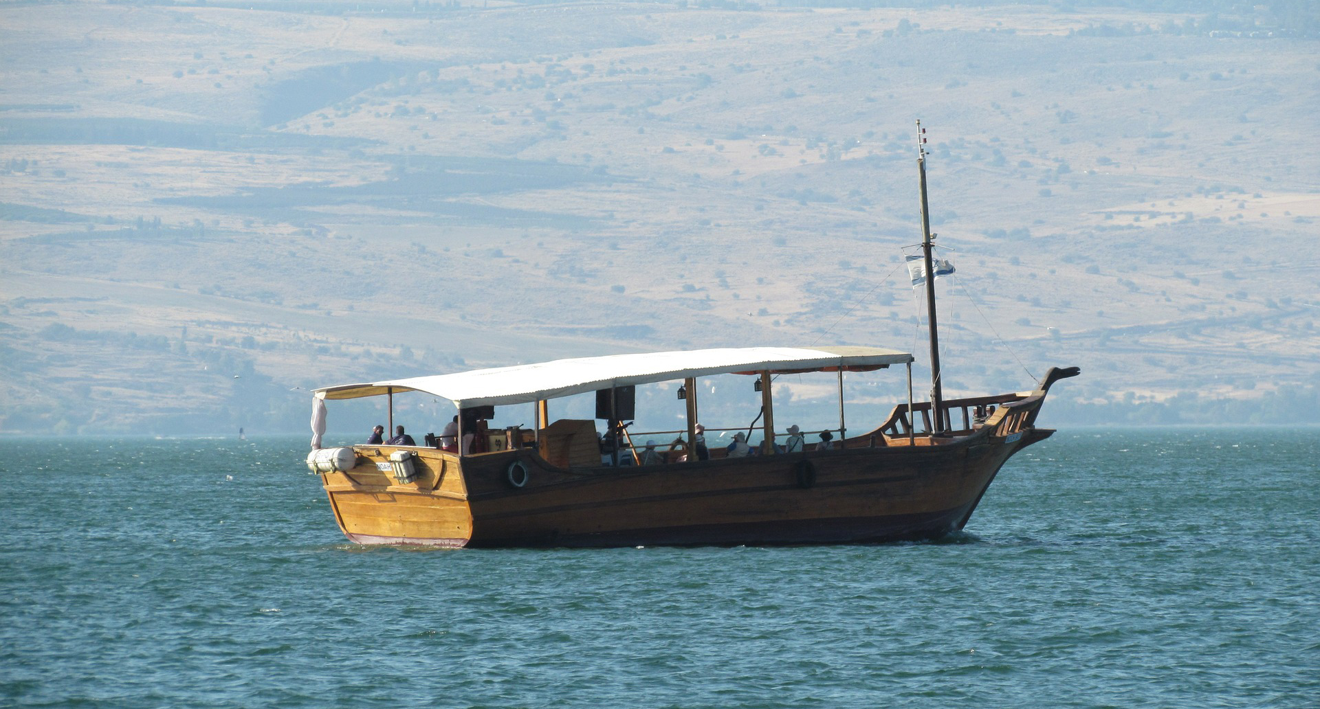 Boat Ride on the Sea of Galilee with Holy Land VIP Tours