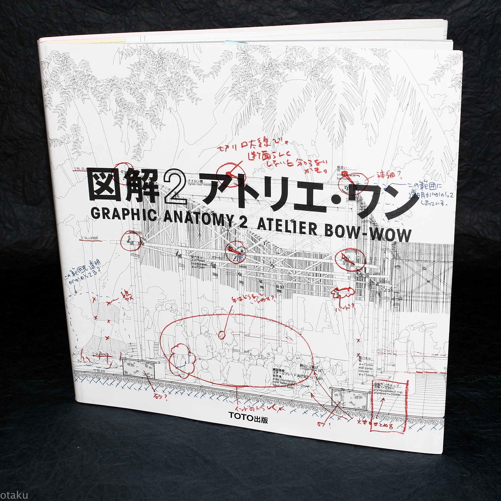 Graphic Anatomy 2 - Atelier Bow-Wow - Architecture Book   otaku.com