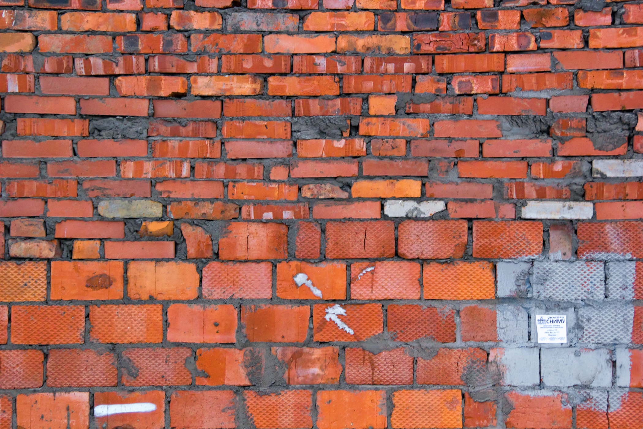 Brick wall, Backgrounds, Blocks, Blotch, Bricks, HQ Photo