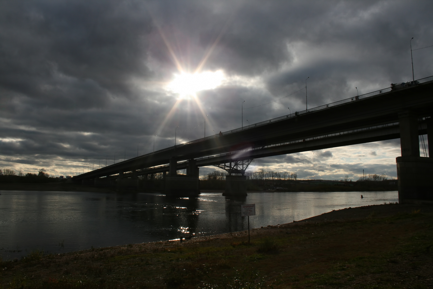 bridge, Dark, River, Scene, Sun, HQ Photo