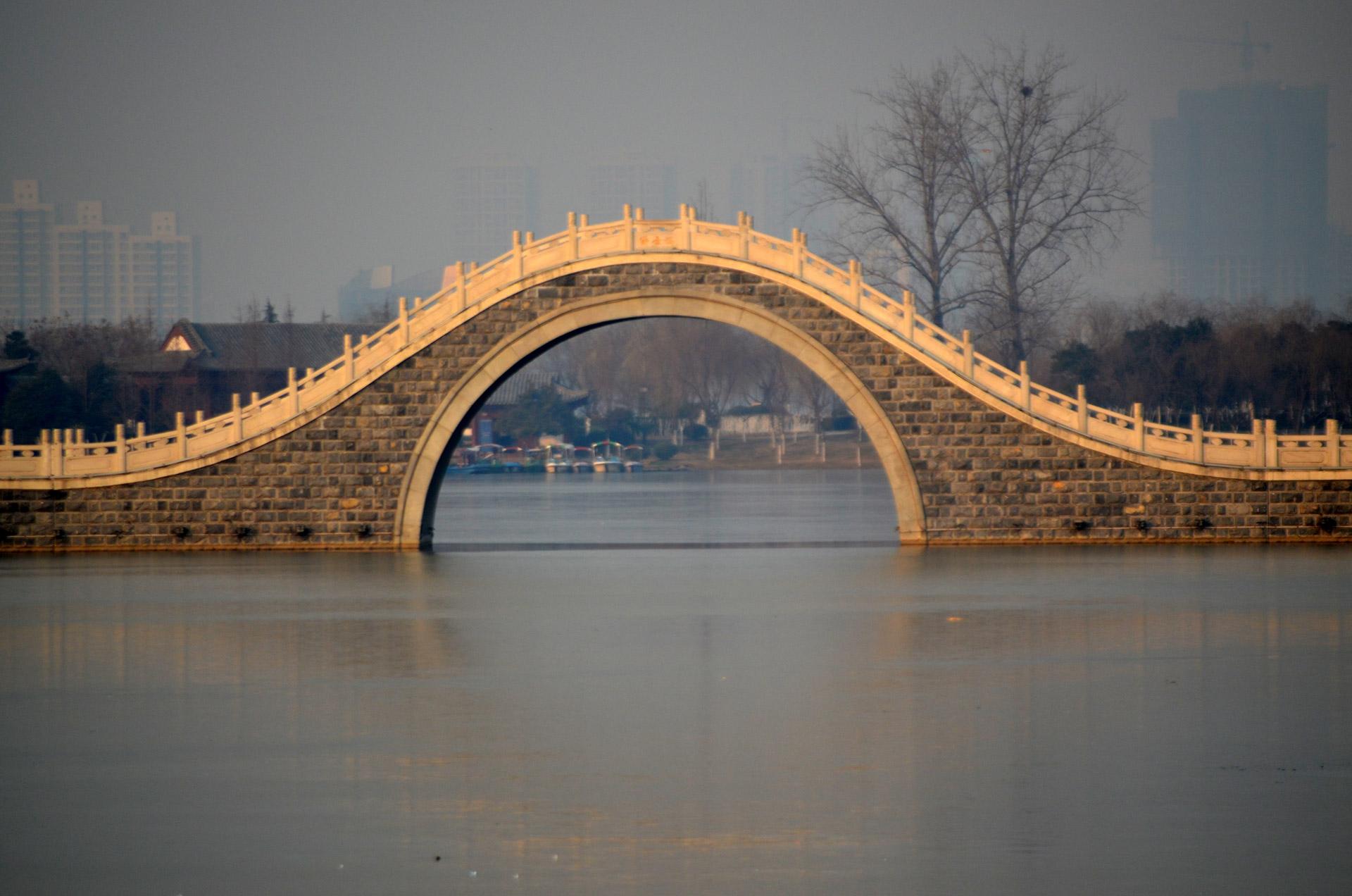 Arch Bridge Free Stock Photo - Public Domain Pictures