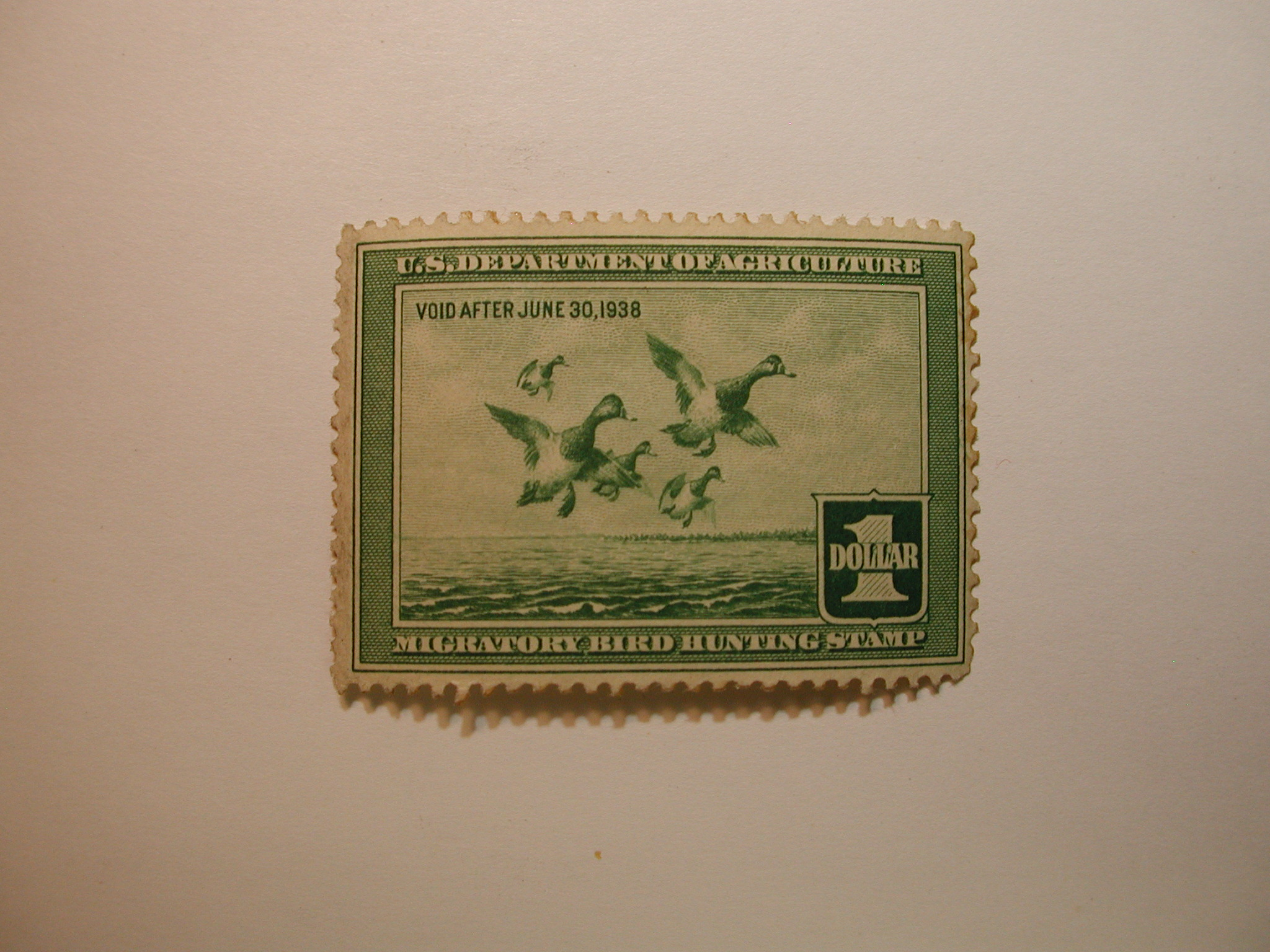 Brown agricultural stamp photo