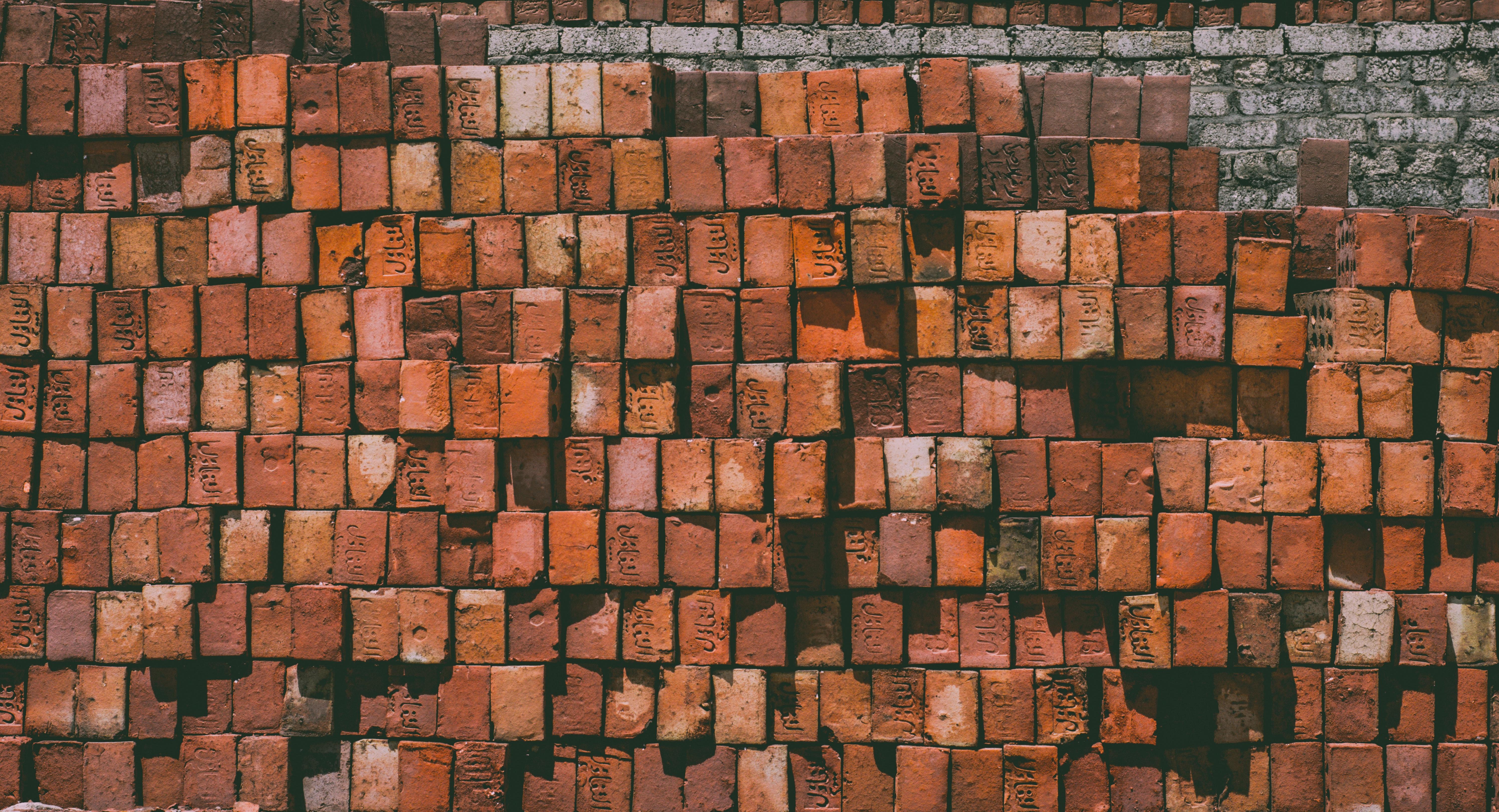 Brown concrete bricks photo