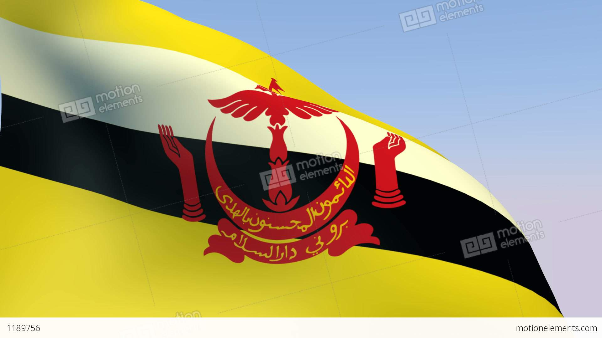 Flag Of Brunei Stock Animation | 1189756