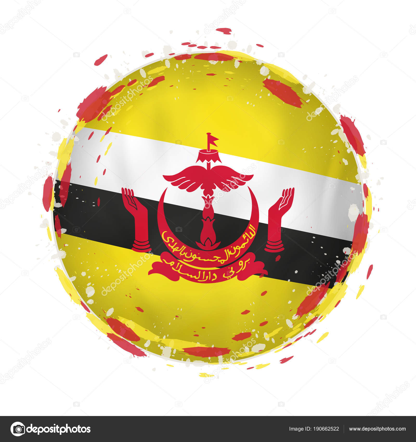 Round grunge flag of Brunei with splashes in flag color. — Stock ...