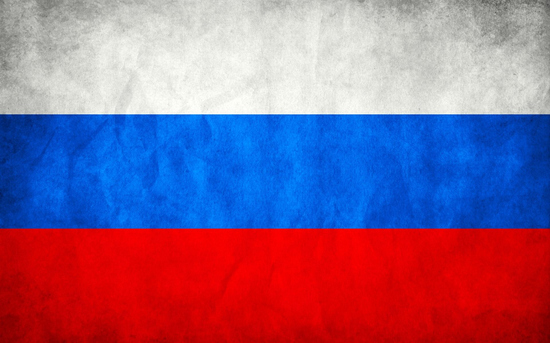 Russia grunge flag photo