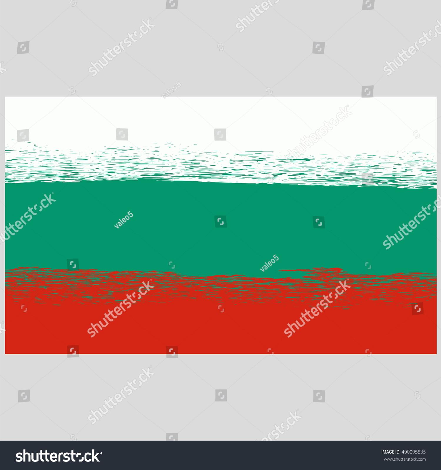 National Grunge Flag Bulgaria Isolated Symbol Stock Illustration ...