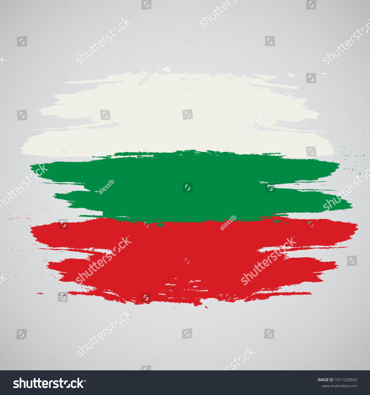Bulgaria Flag Grunge Brush Stroke Bulgarian Stock Vector 1017230545 ...