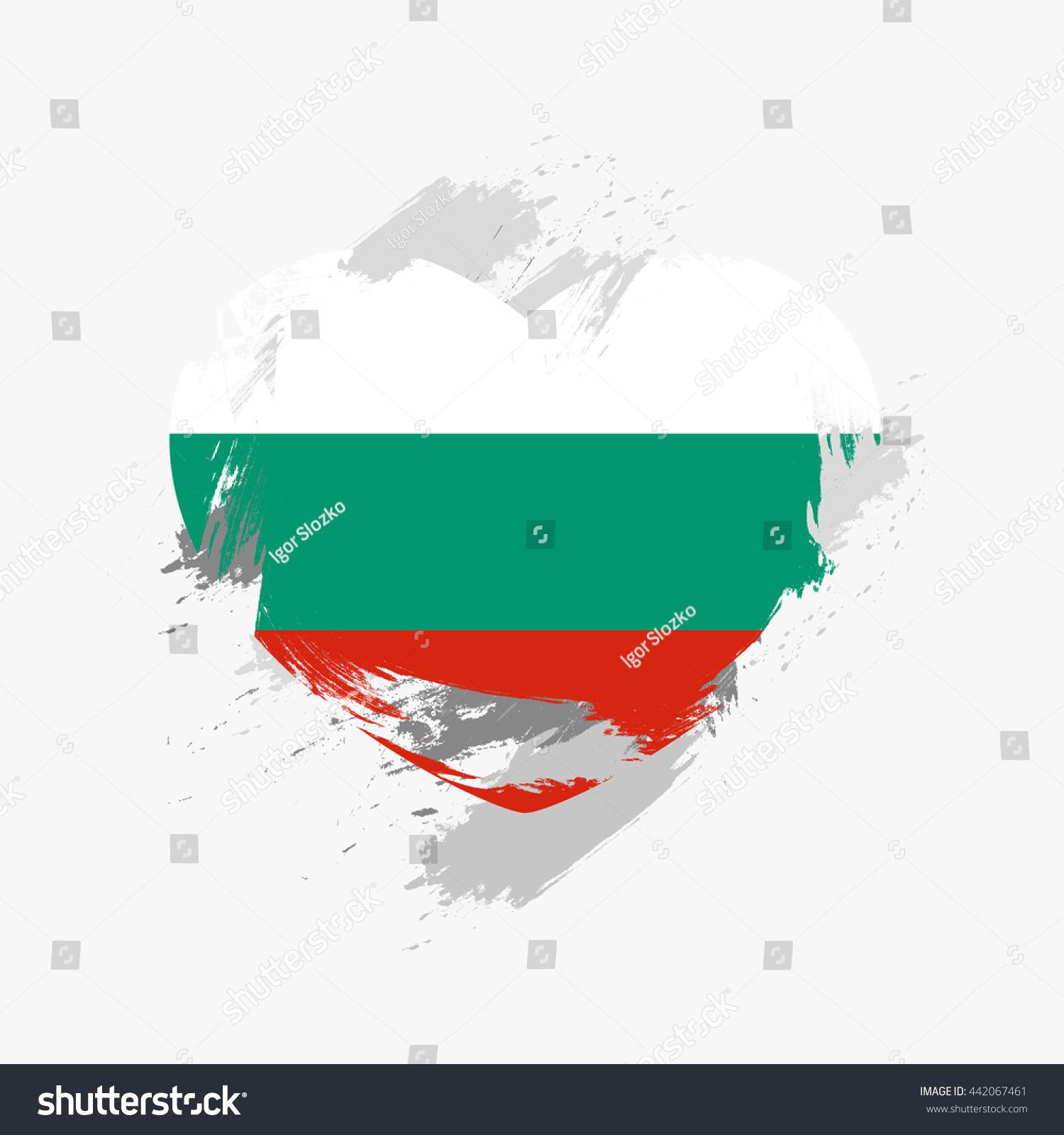 Flag Bulgaria Isolated On Grunge Heart Stock Vector 442067461 ...