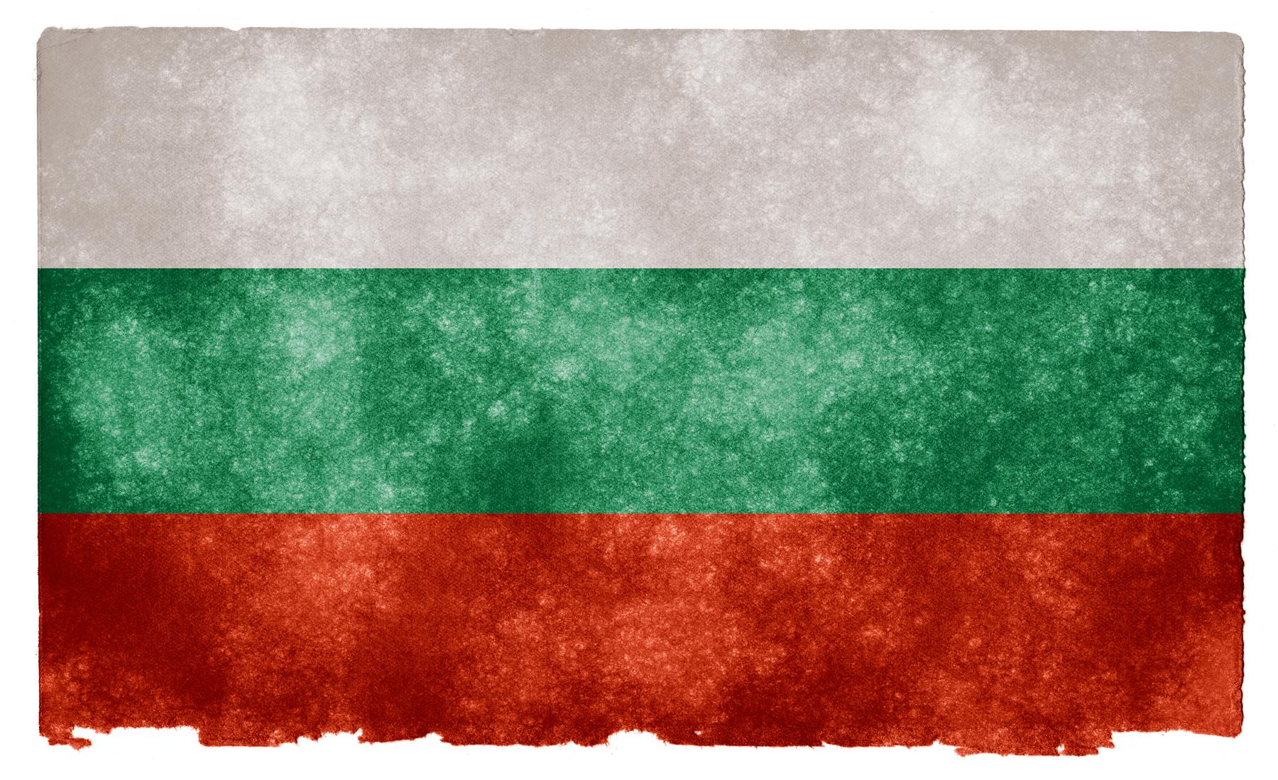 Bulgaria Grunge Flag, Aged, Resource, National, Old, HQ Photo
