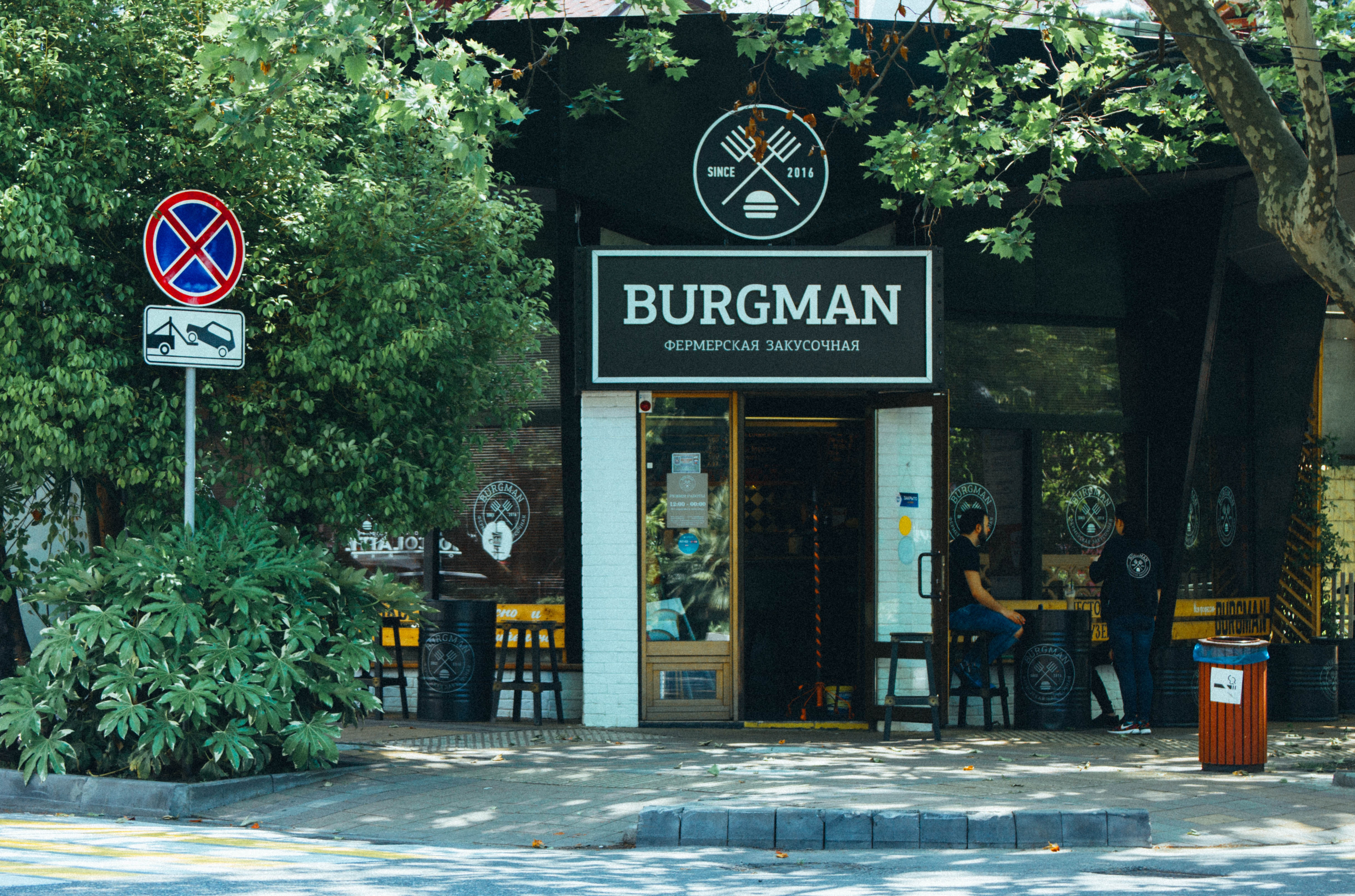 Burgman Boutique, Business, Trees, Trash can, Traffic sign, HQ Photo