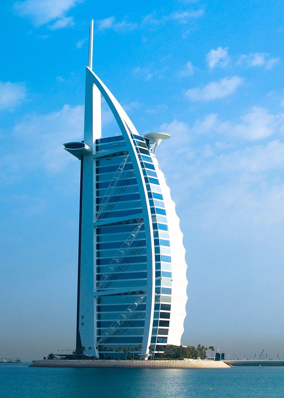Burj al arab photo