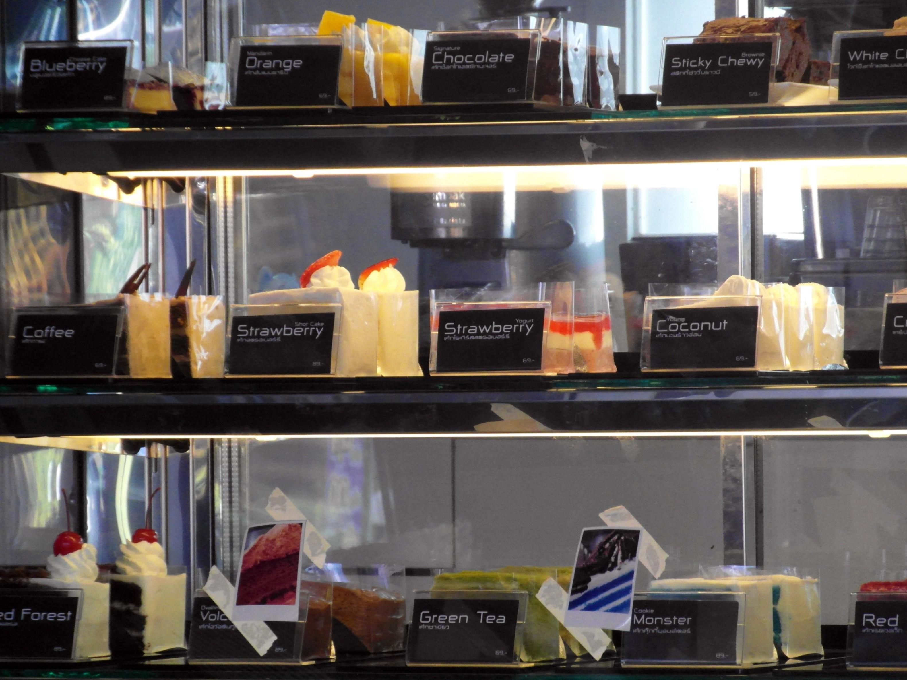 Cake display fridge photo