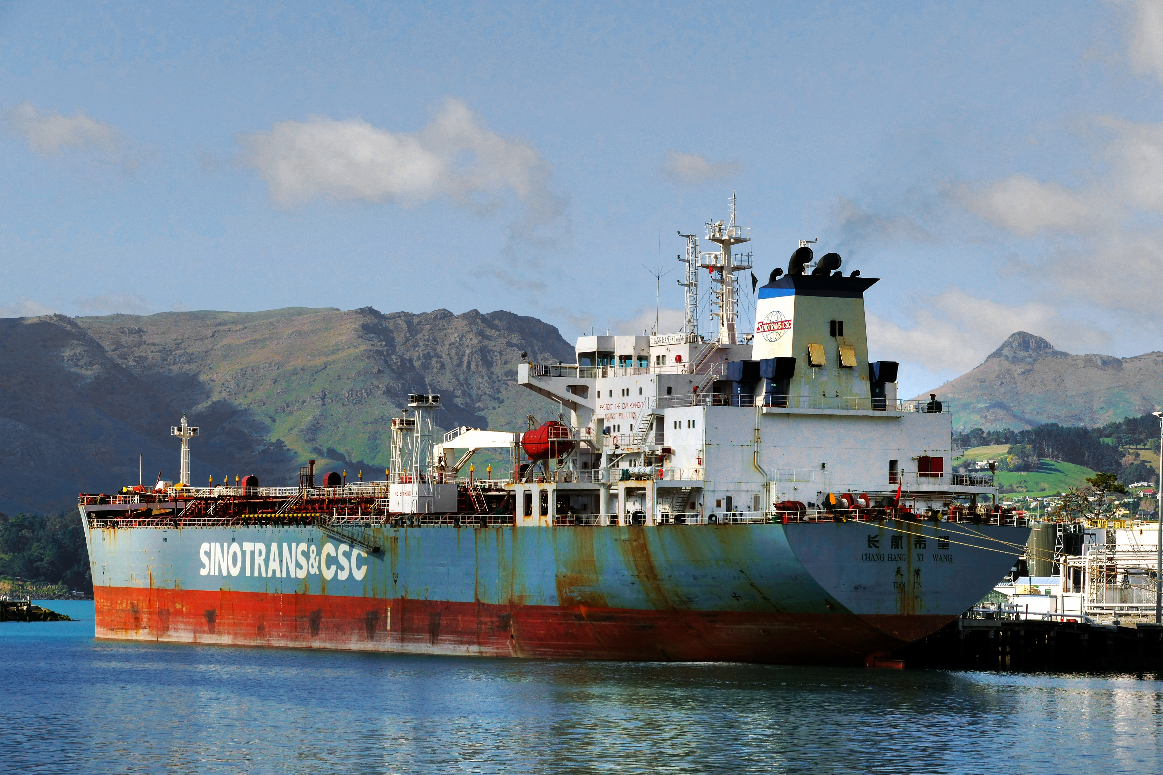 Chang hang xi wang. (oil tanker) photo