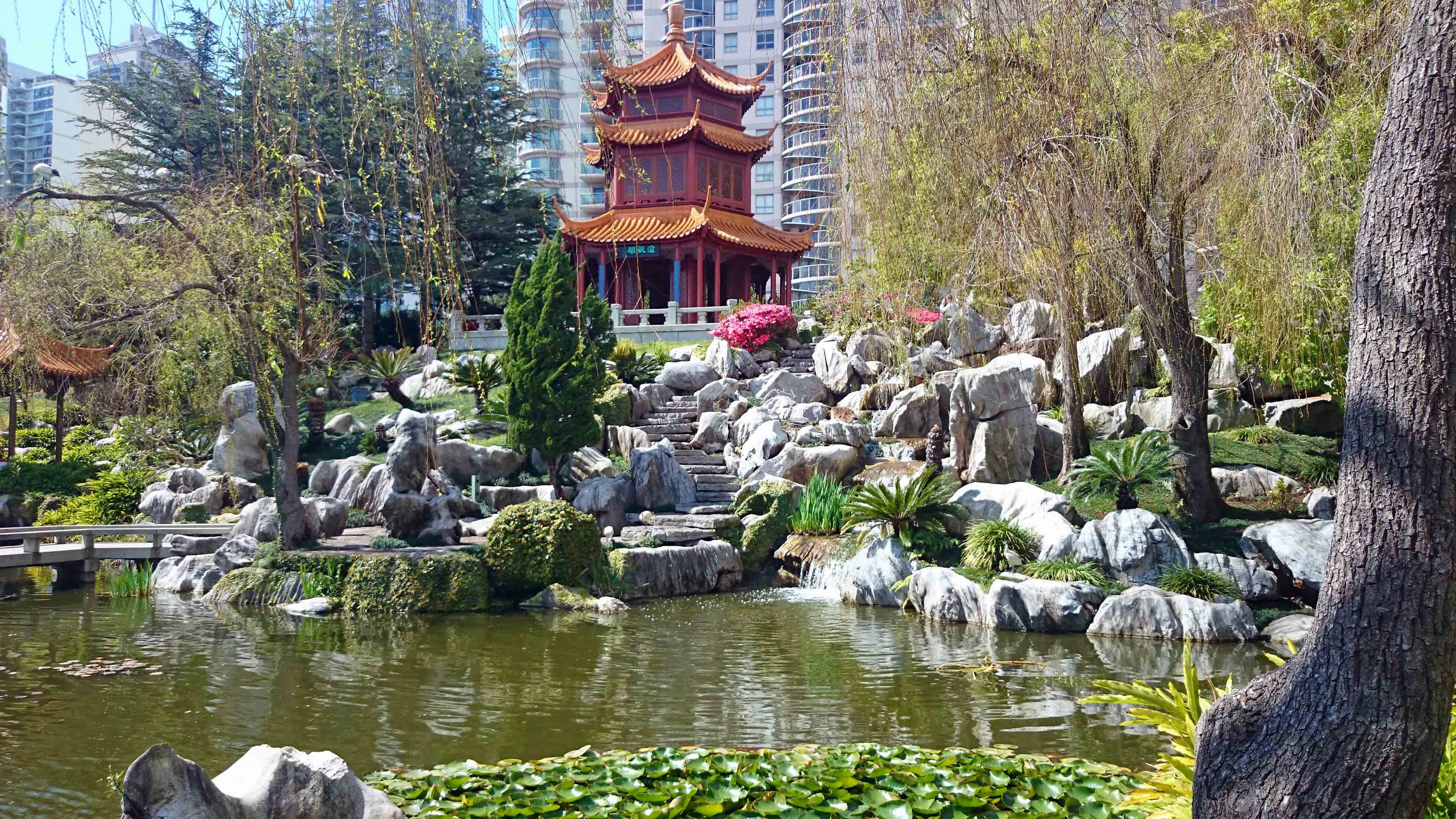 Sydney Chinese Garden of Friendship HD - YouTube