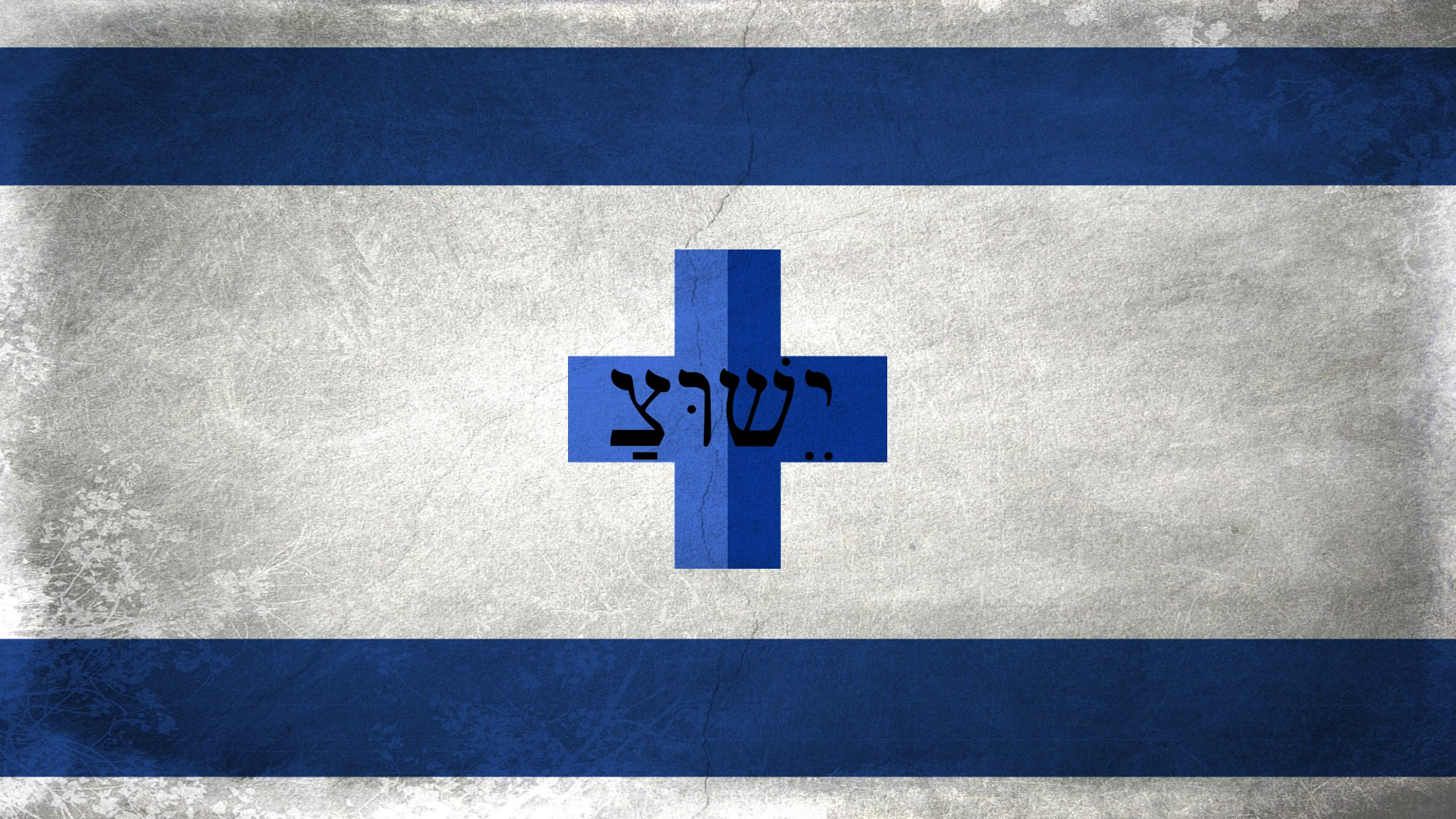 implement, Flag, Grunge, Cross, Christianity Wallpapers HD / Desktop ...