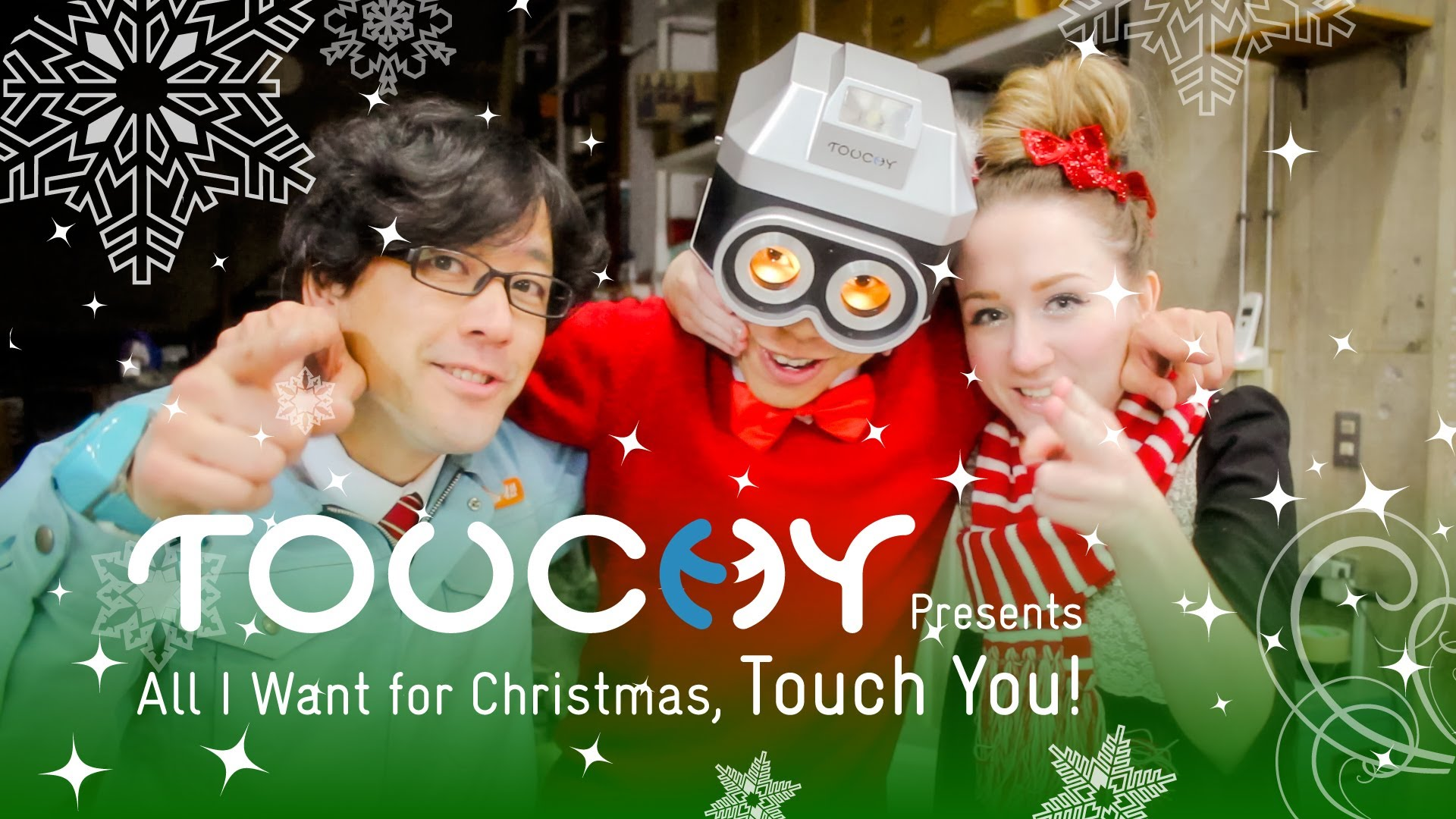 All I Want for Christmas, Touch You! - YouTube