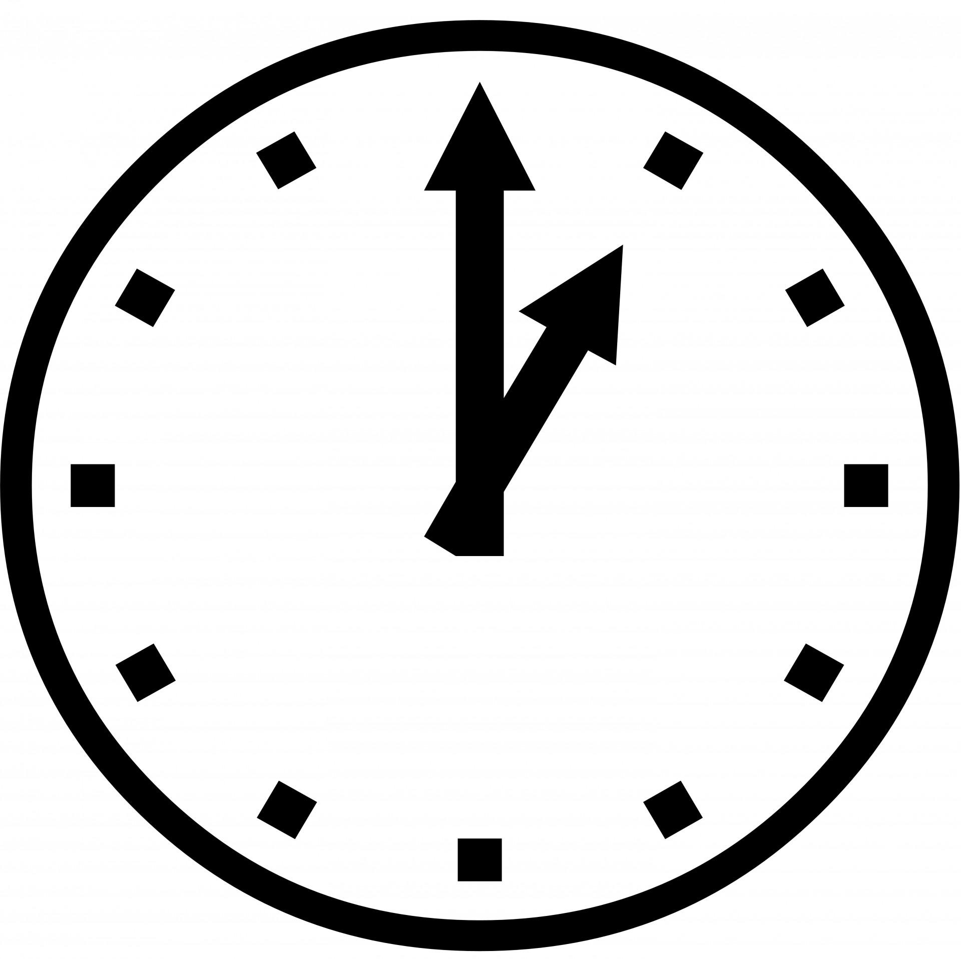 Clock Icon Free Stock Photo - Public Domain Pictures