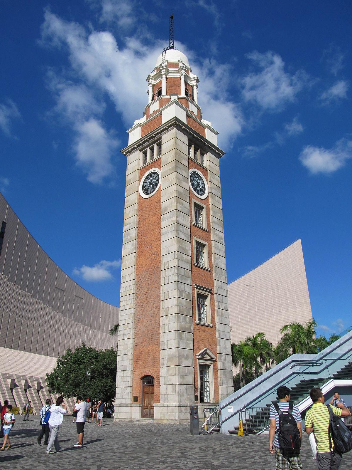 Clock Tower, Hong Kong - Wikipedia