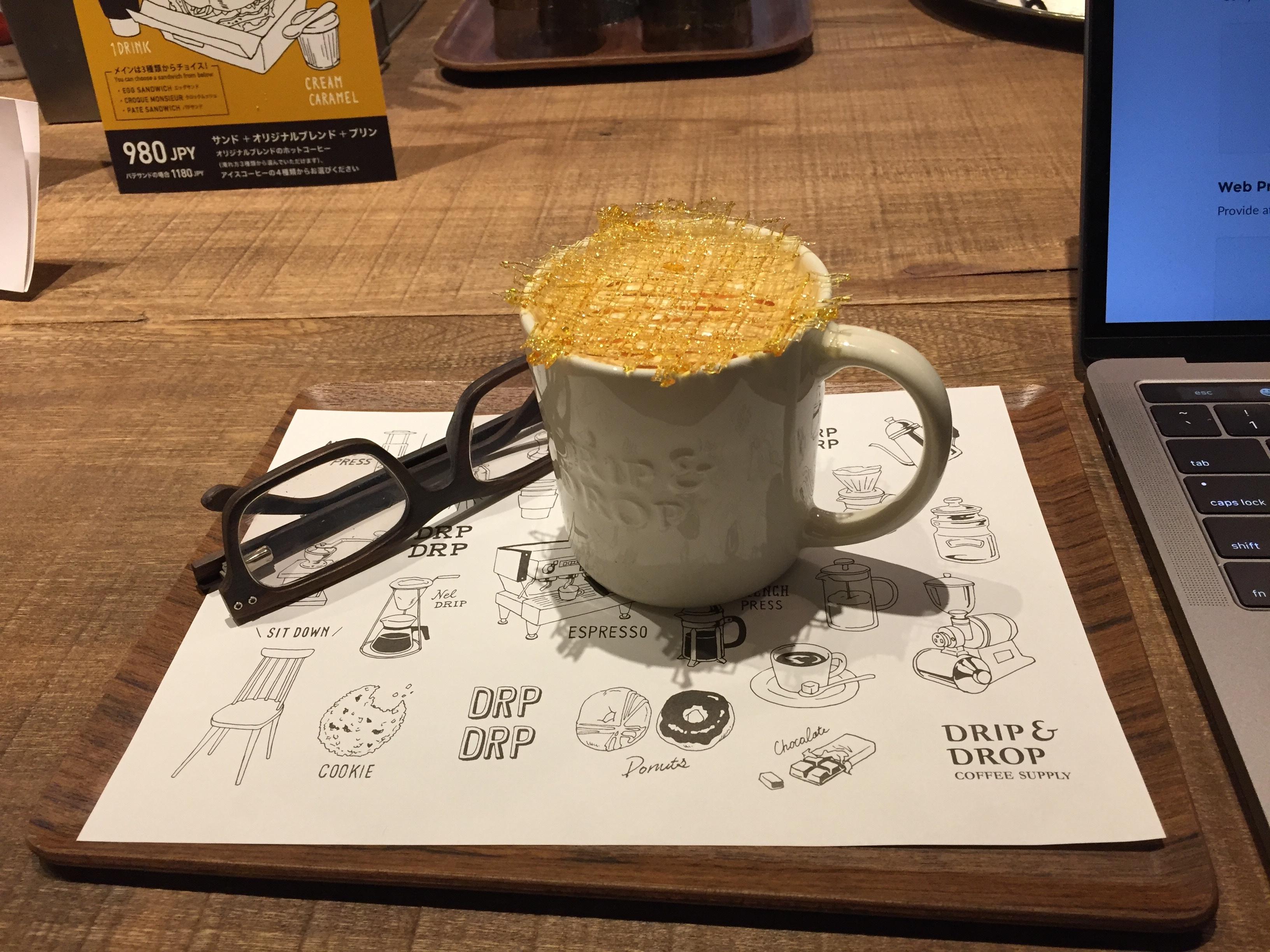 DRIP & DROP COFFEE SUPPLY in 中京区