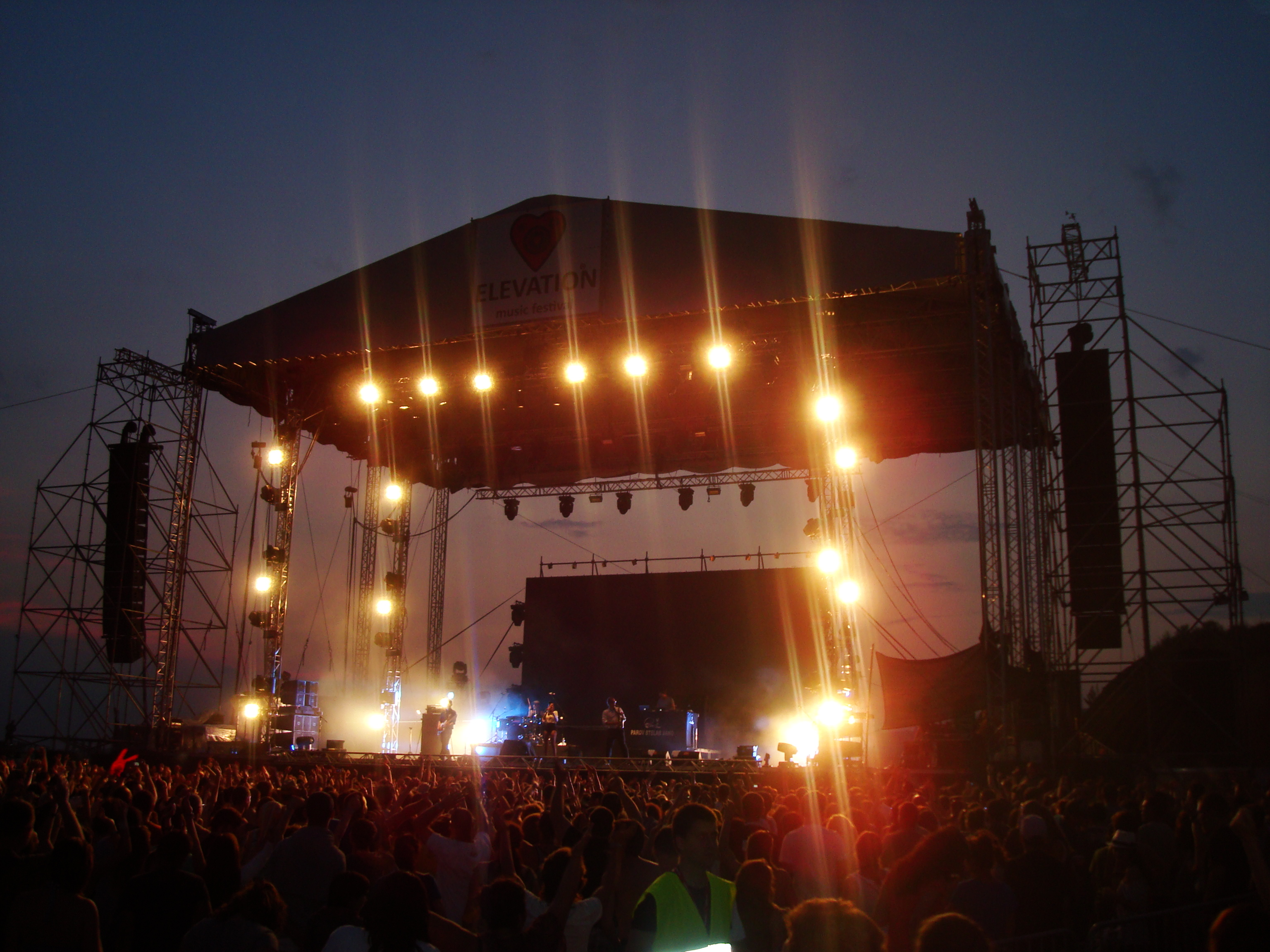 Concert crowd and stage photo