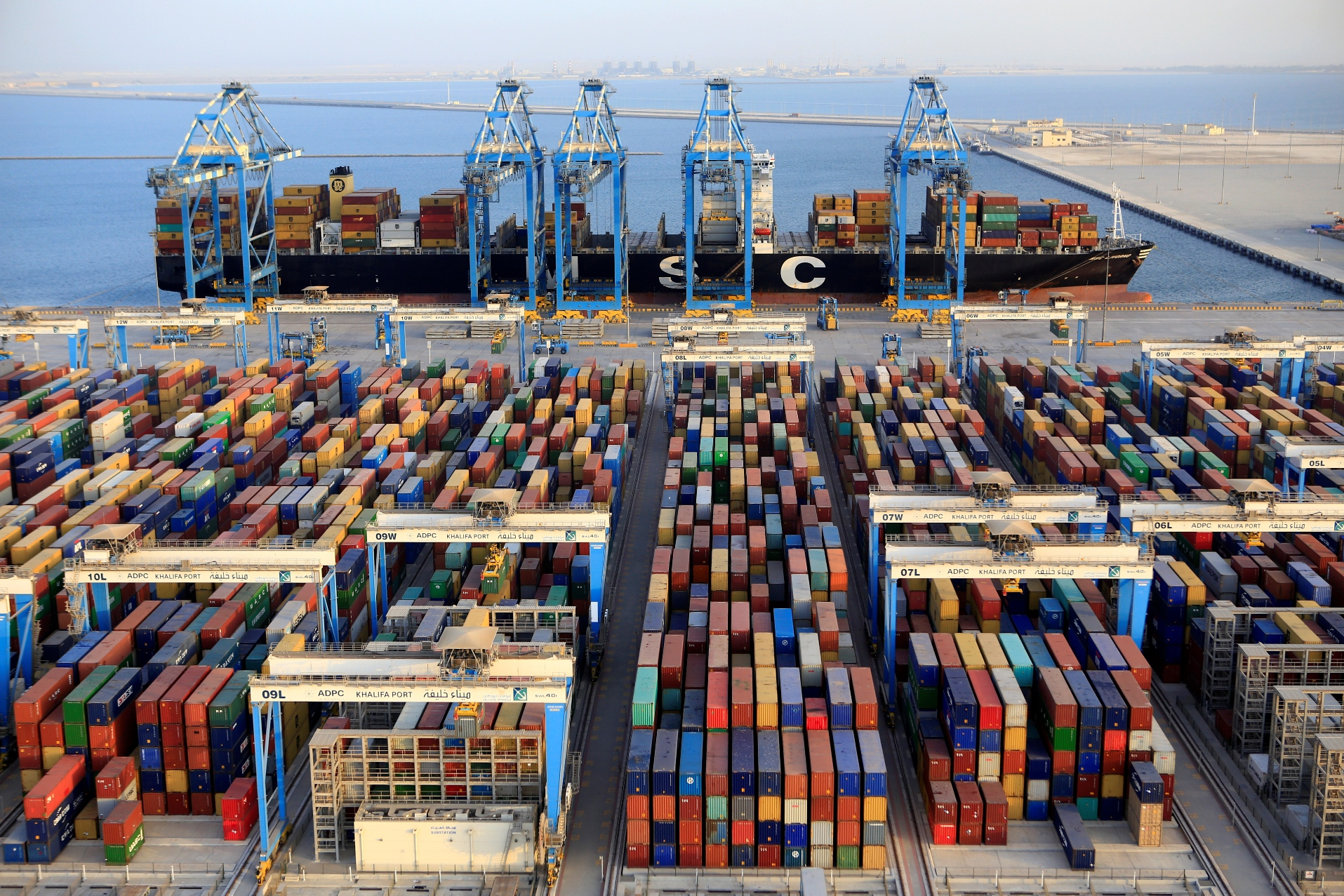 Container port photo