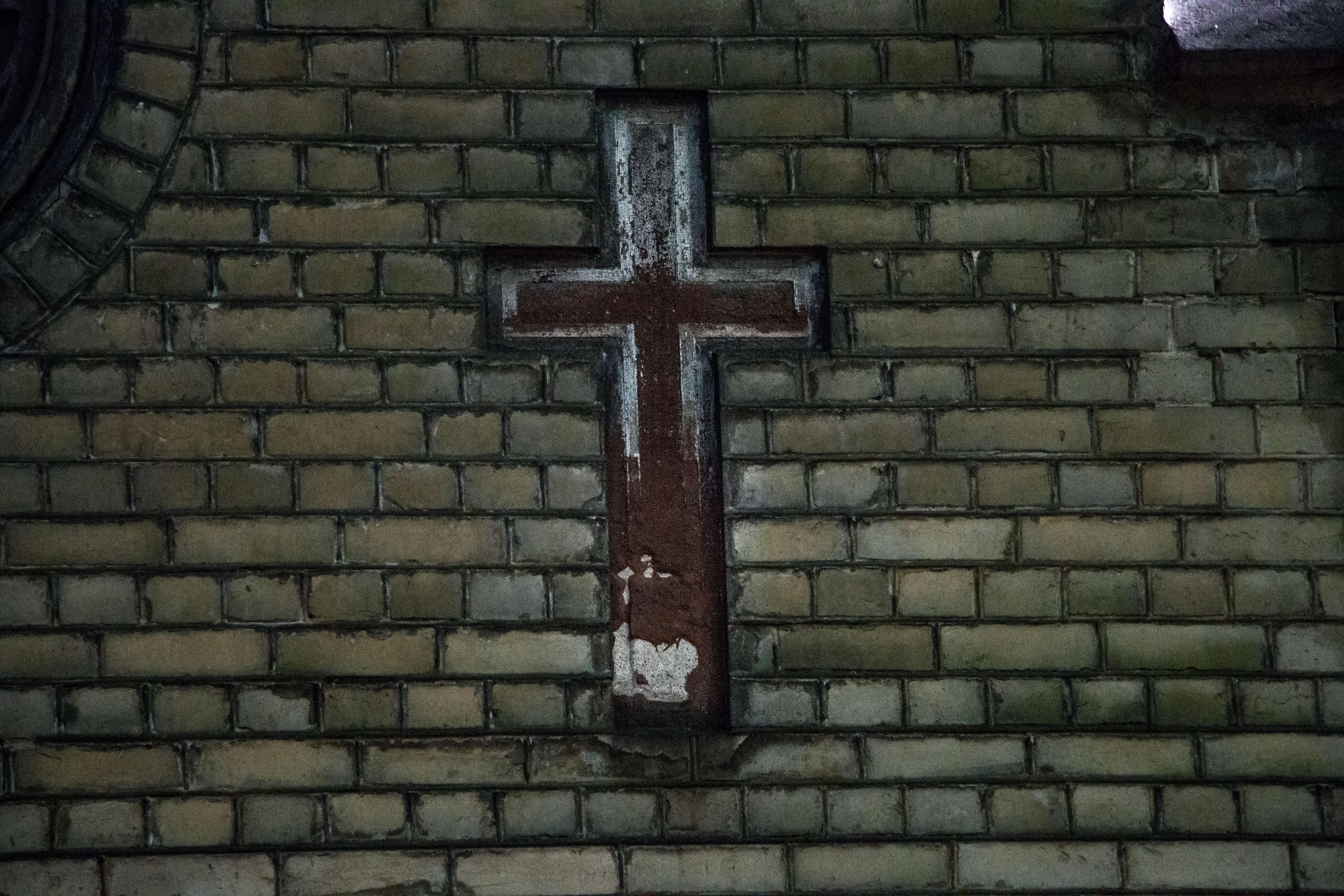 Cross in wall photo