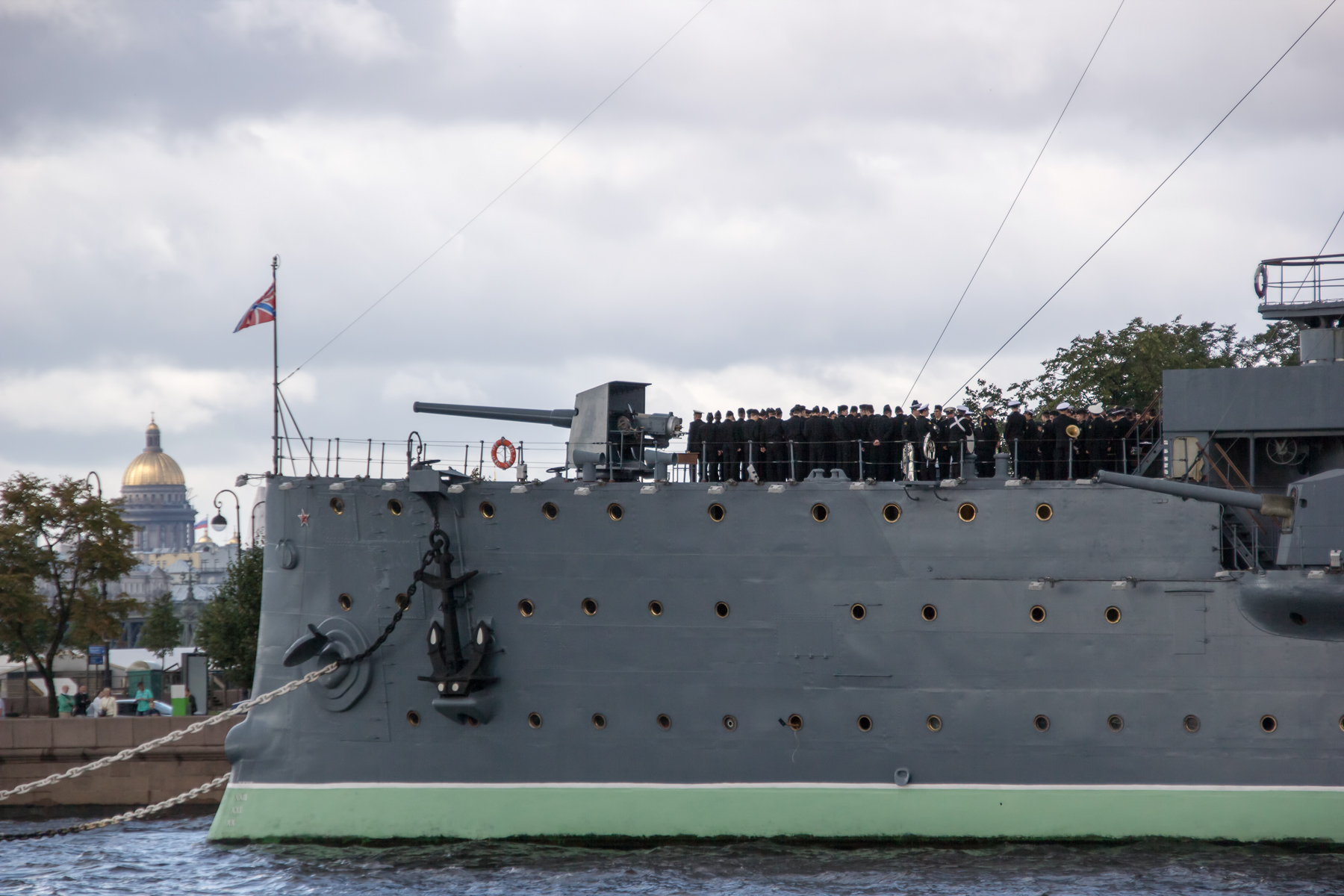 Cruiser aurora photo
