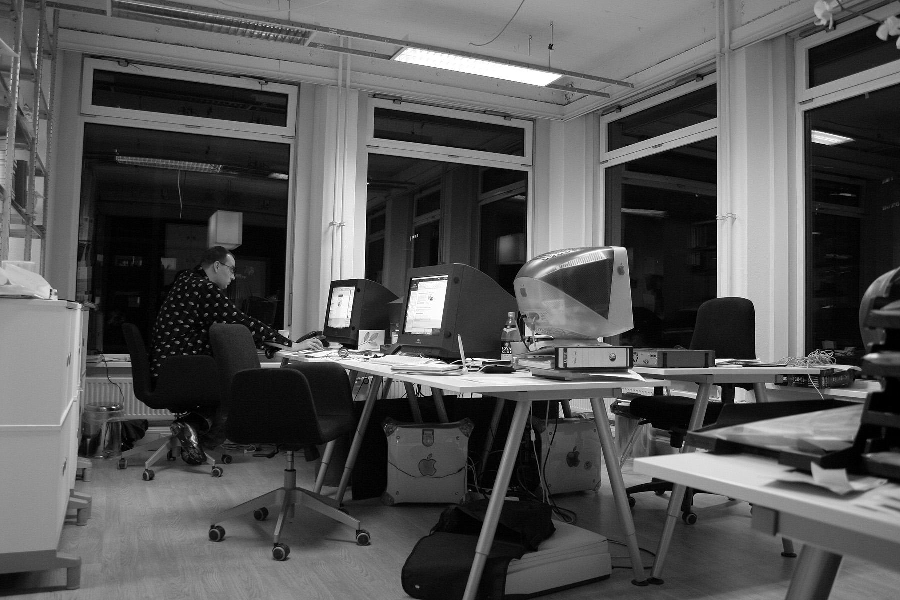 Design Studio, Screen, Studio, Outside, Design, HQ Photo