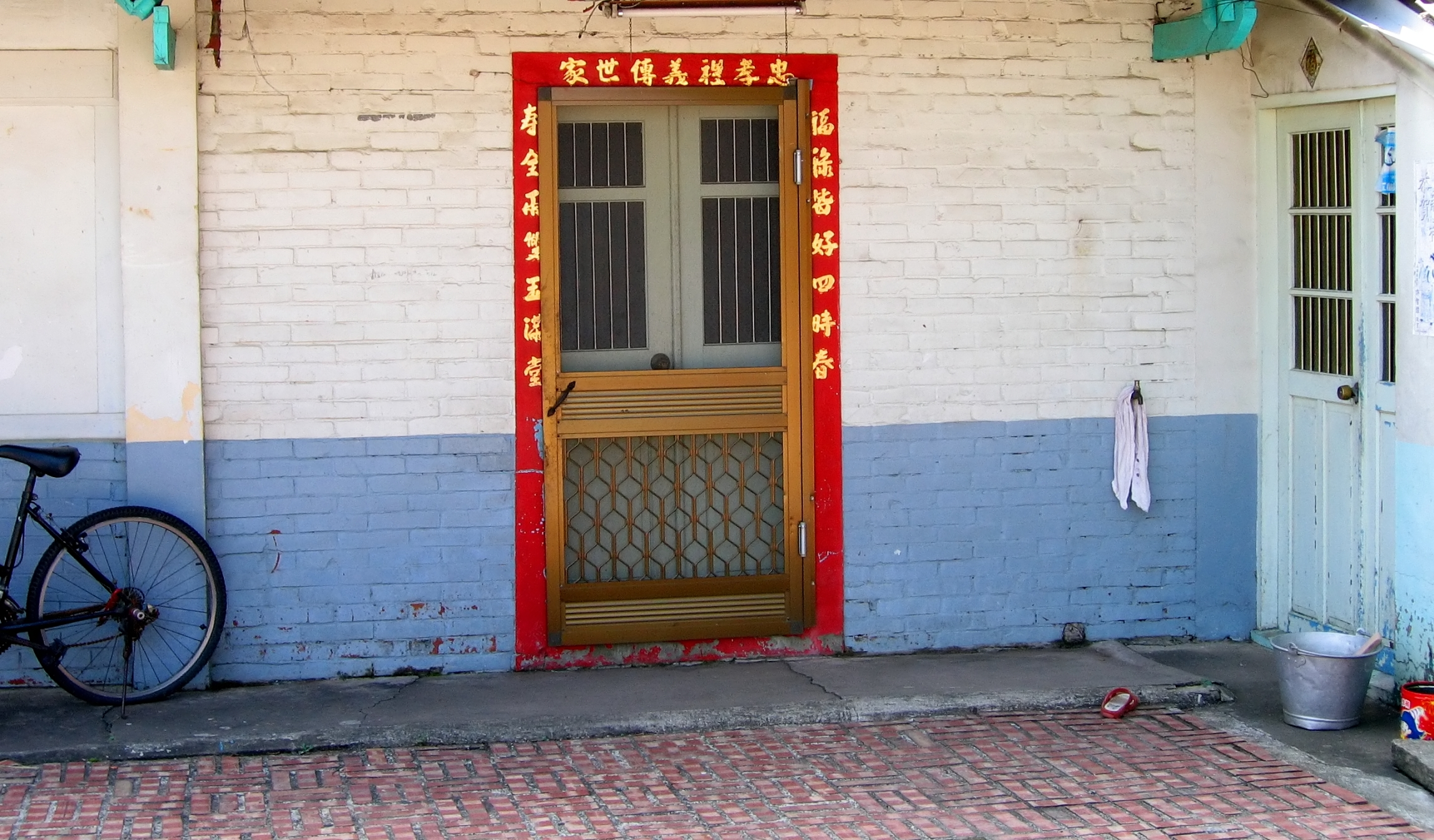 Detail of a chinese farm house photo