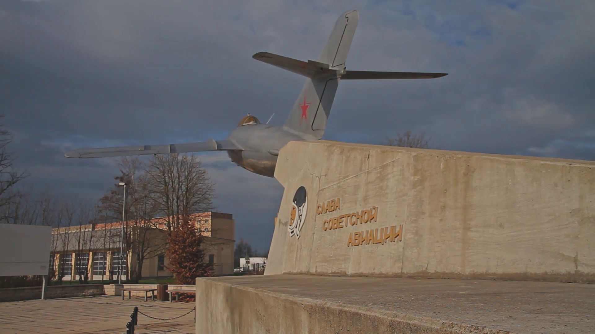 Fighter jet monument. photo