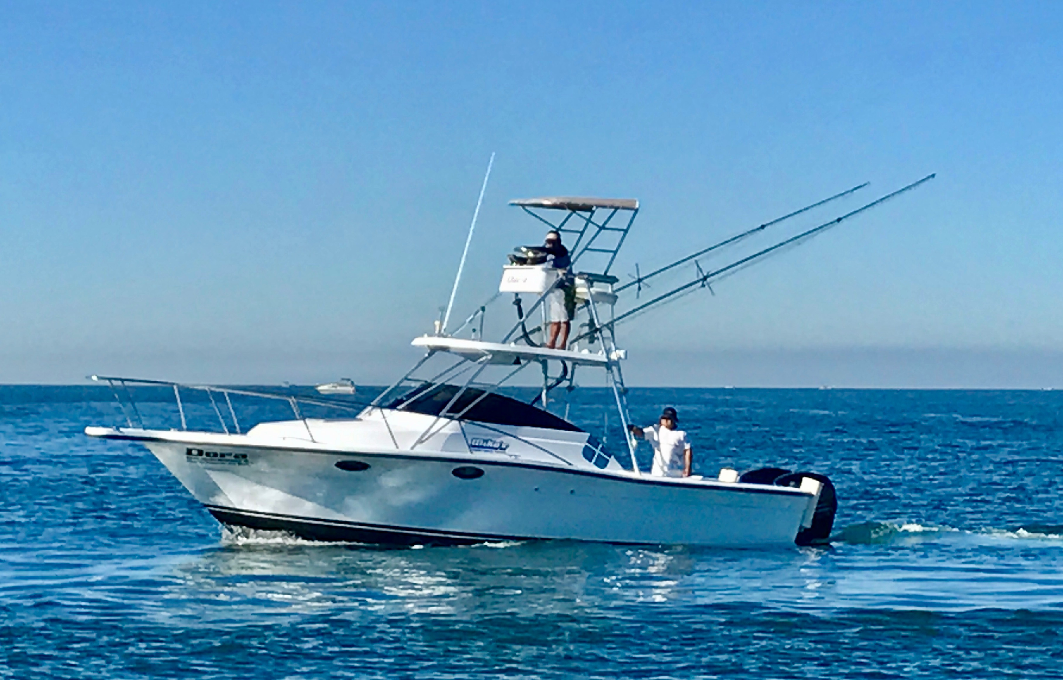 Dora, S2 Speed Fishing Boat - Mike's Charters & Tours