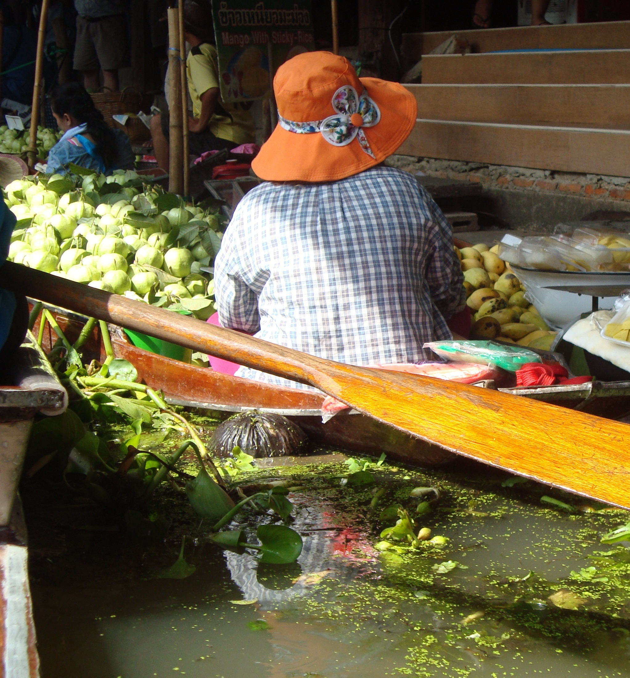 Floating market photo