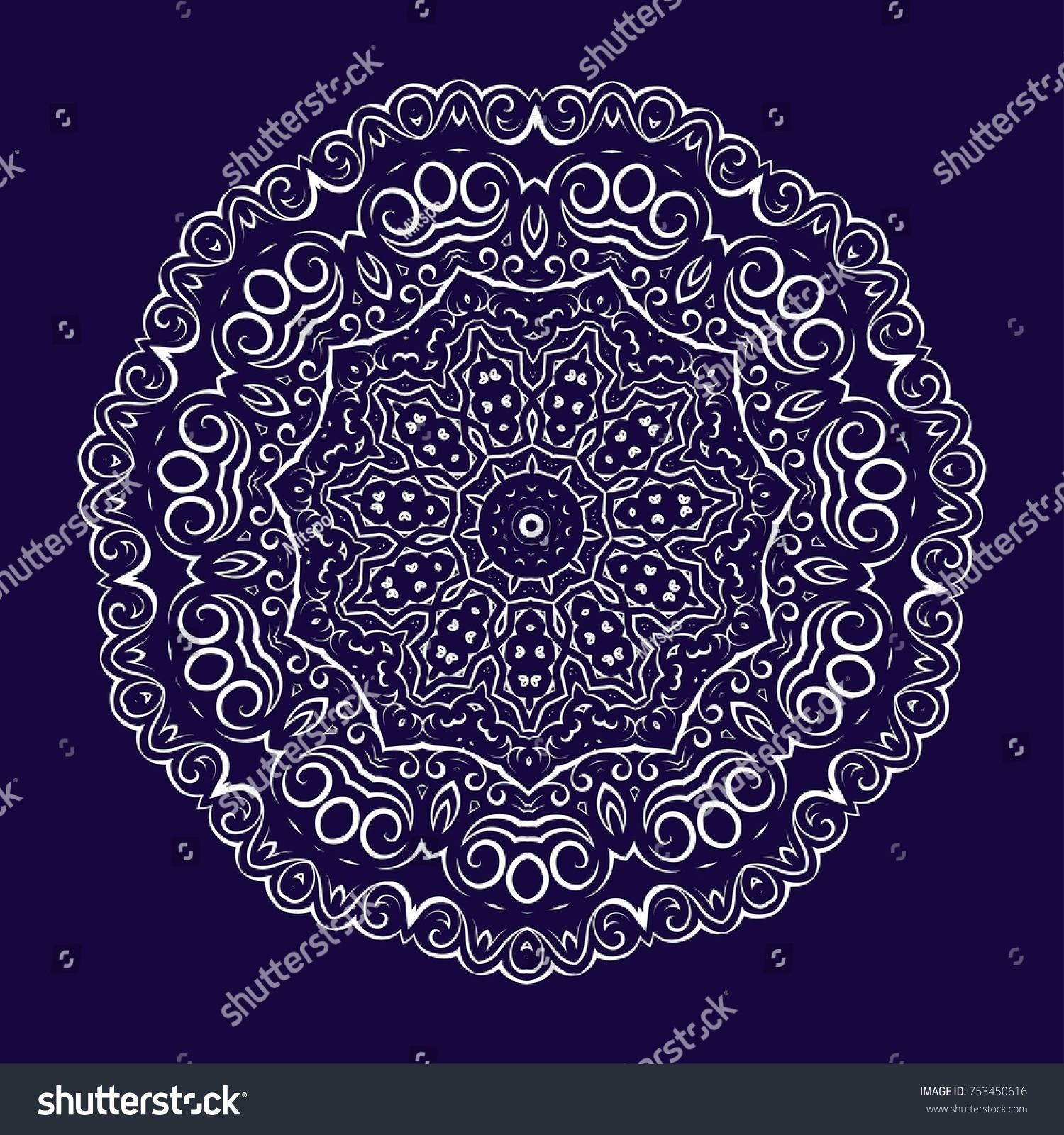 Calligraphy Abstract Floral Symmetry Element Vector Stock Vector ...