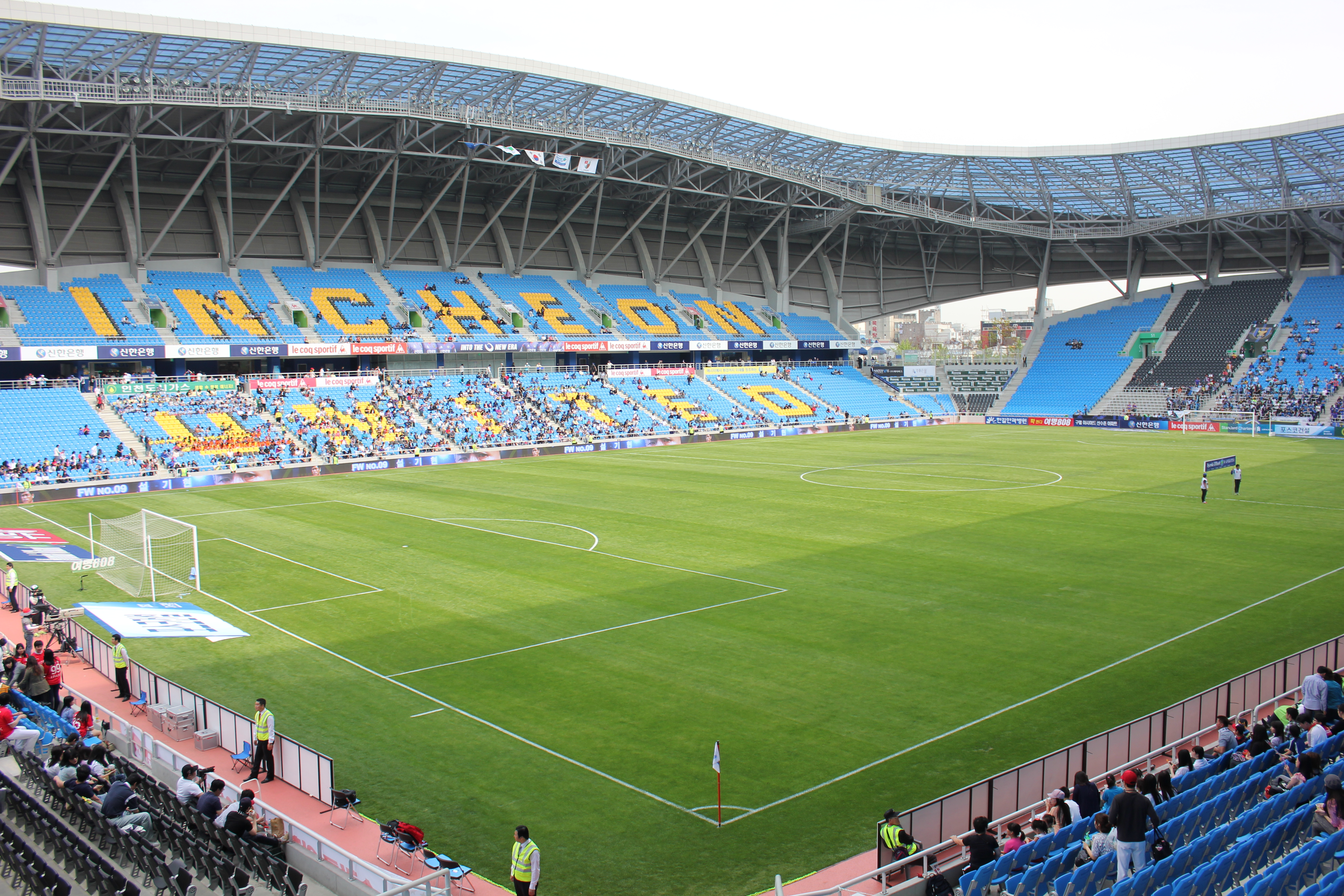 Football stadium photo